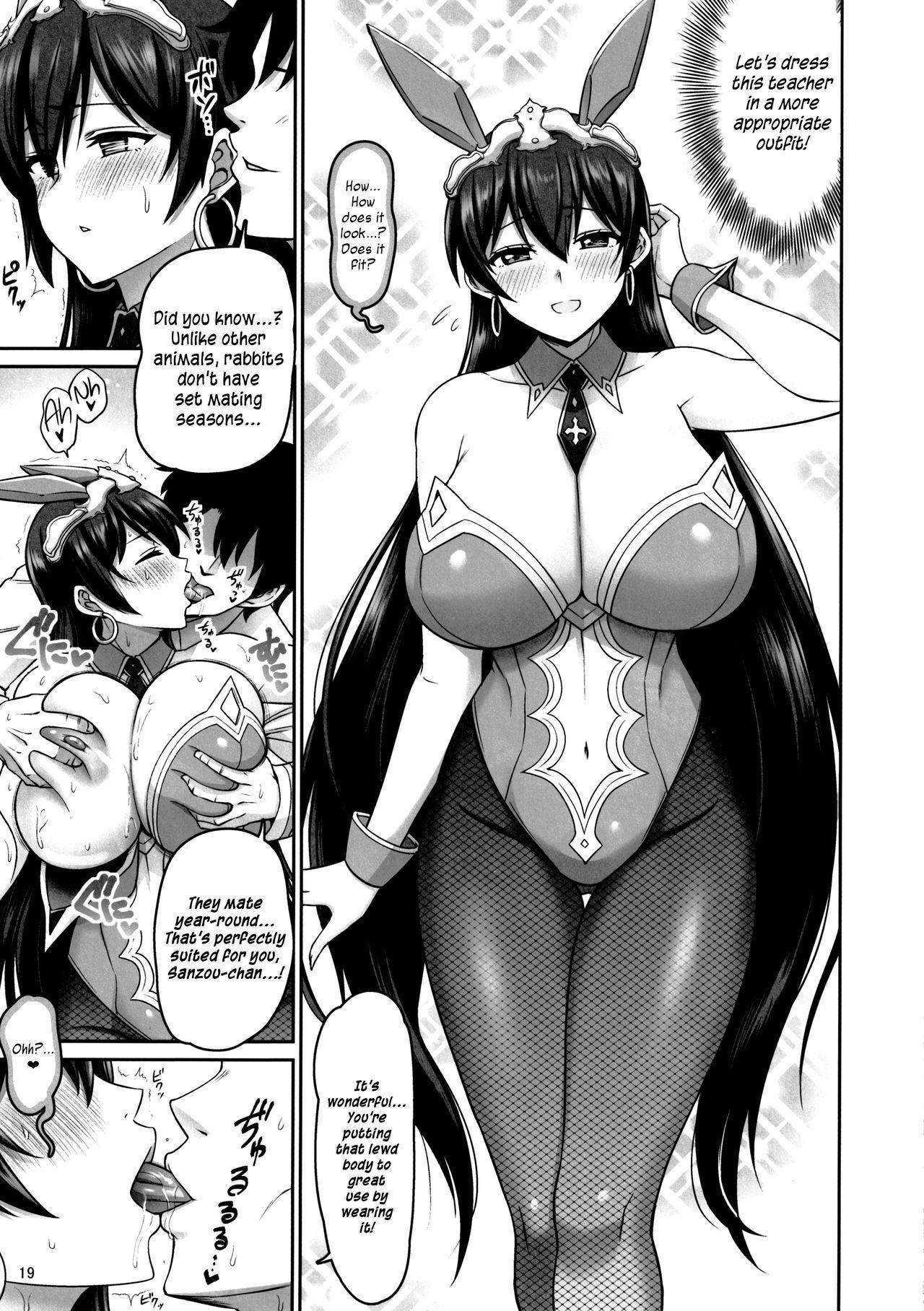 (C97) [Urasazan (Minamino Sazan)] Seiyoku Bakuhatsu! Sanzou-chan   Lust Explosion! Sanzou-chan (Fate/Grand Order) [English] [Cave Translations] 17