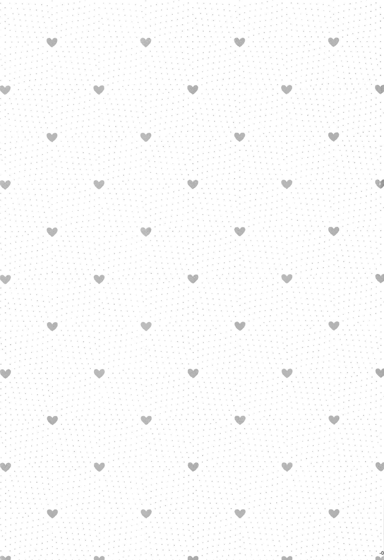 Suki tte Omottara, Ippai Heart ga Dechau. 1