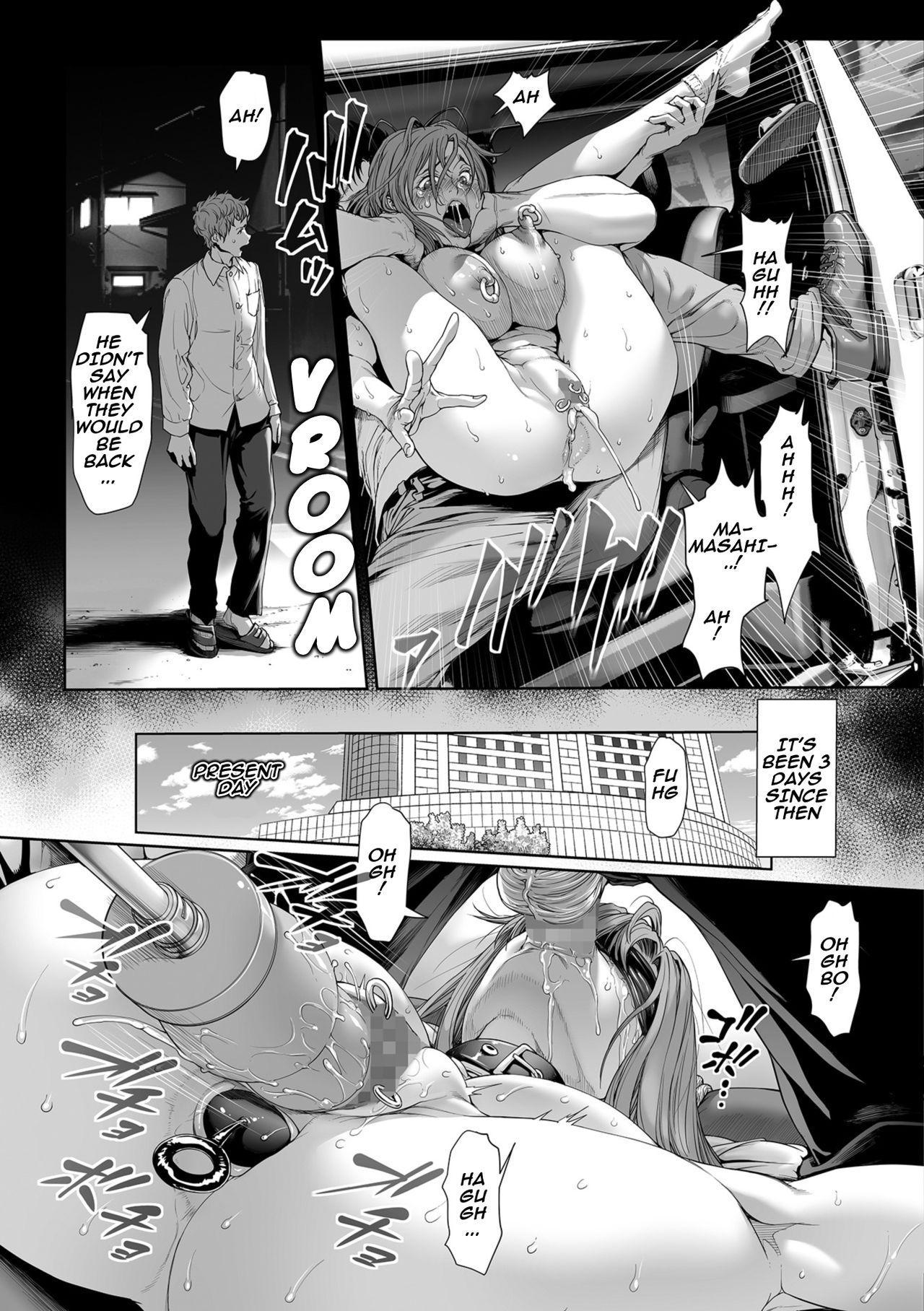 [Sannyuutei Shinta] Zoku Okaa-san wa Shakkin Dorei desu yo | My Mother Is A Debt Slave - Sequel (COMIC Mate Legend Vol. 25 2019-02) [English] [PHILO] [Digital] 4