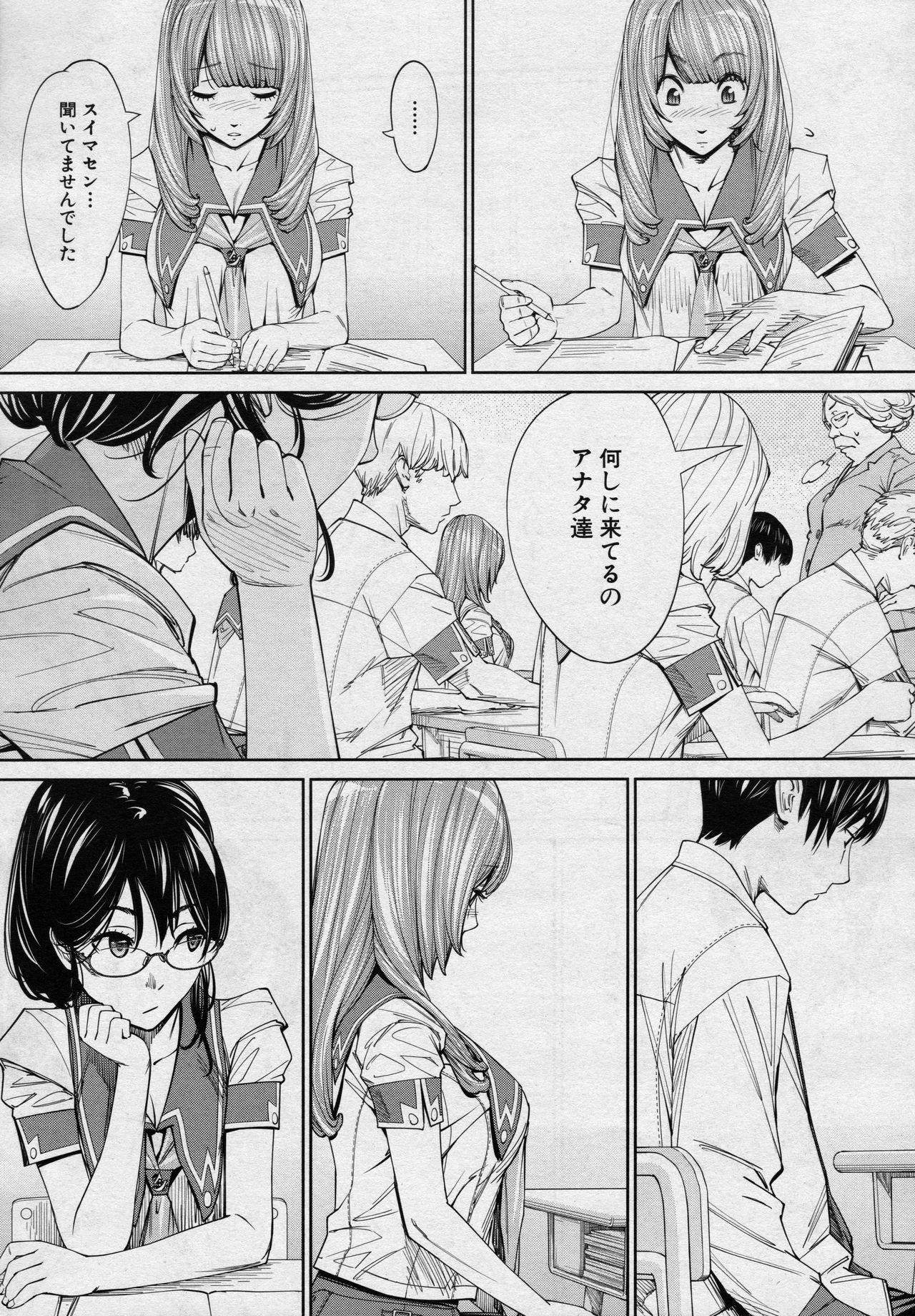 Chitose Ch. 4 10