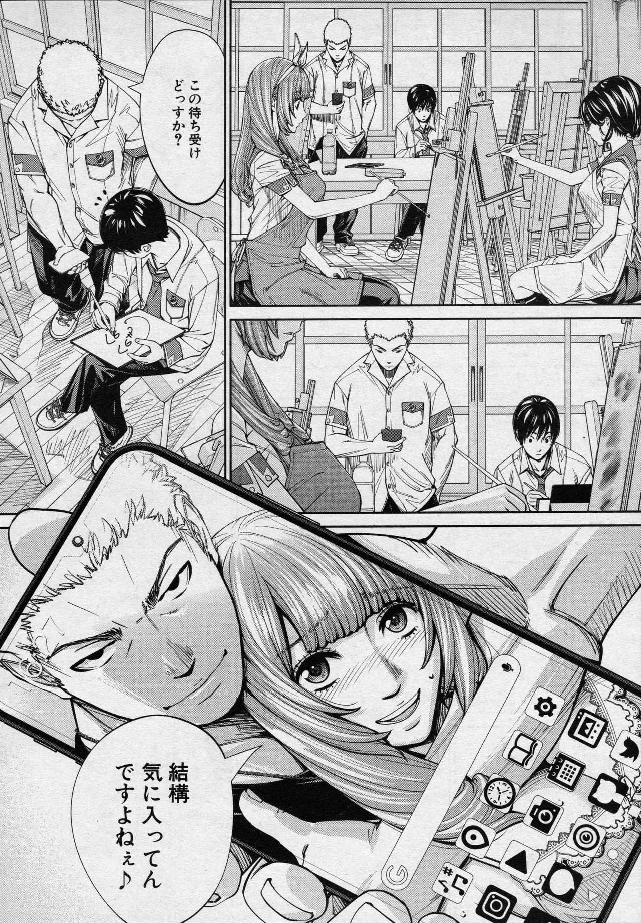Chitose Ch. 4 19