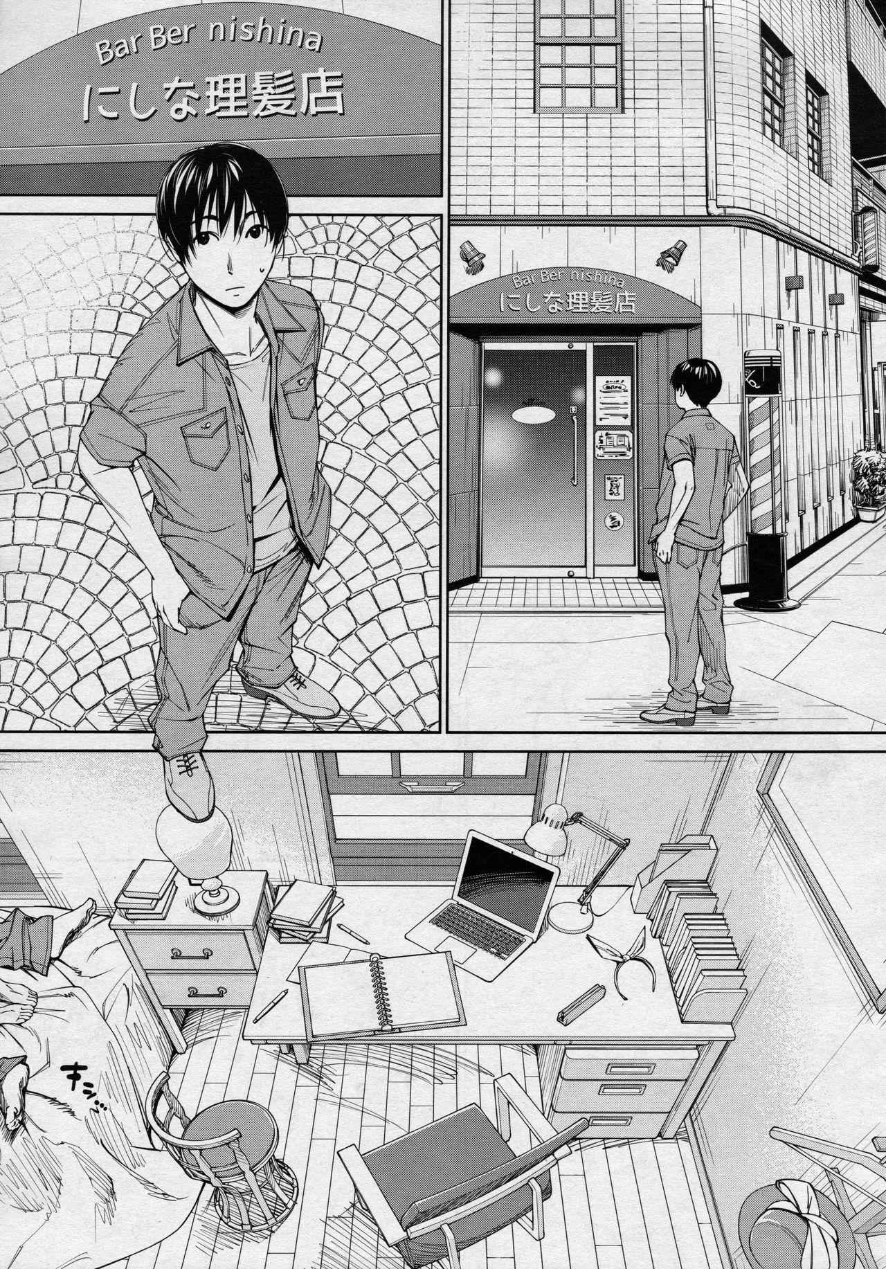 Chitose Ch. 4 26