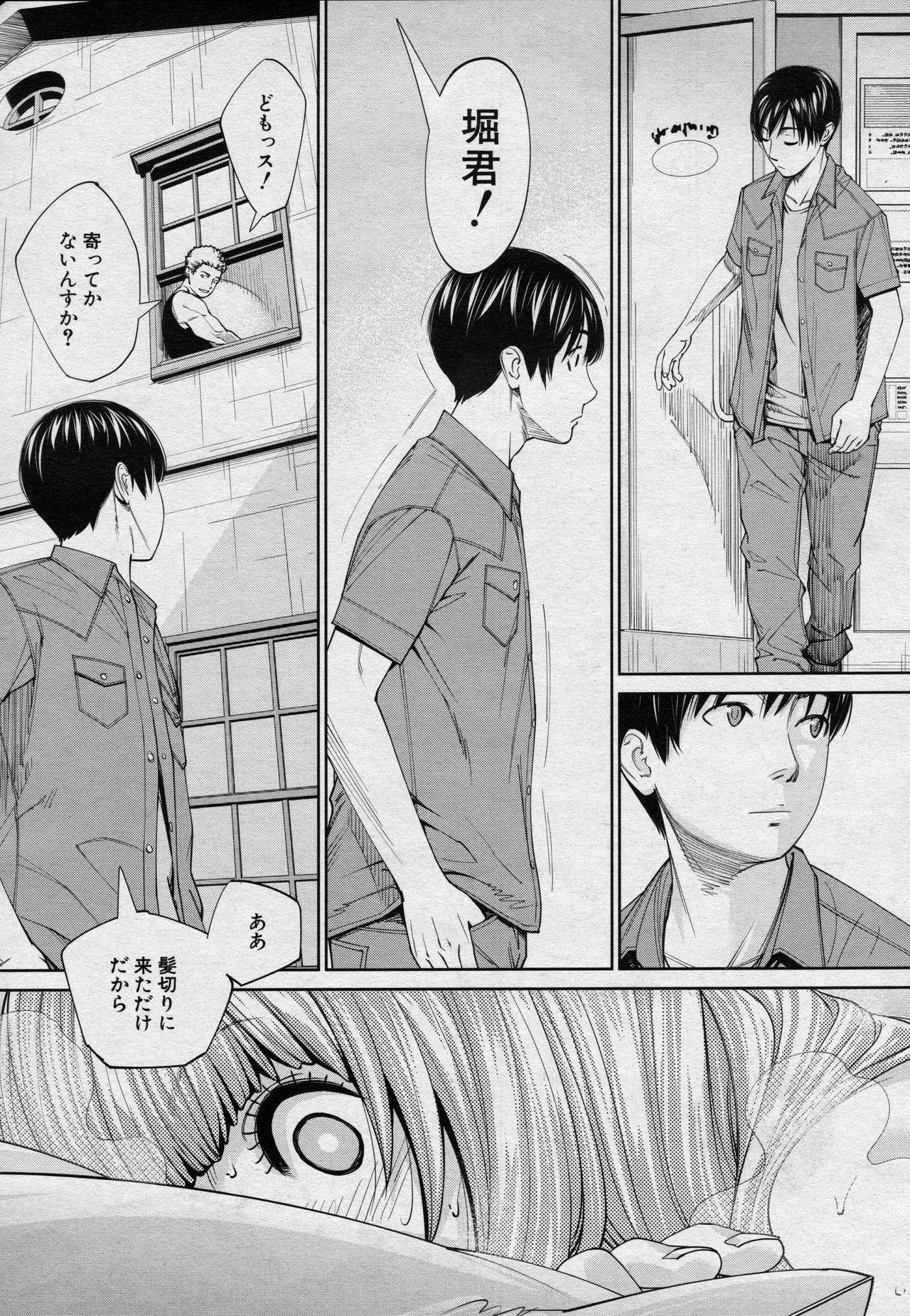 Chitose Ch. 4 36