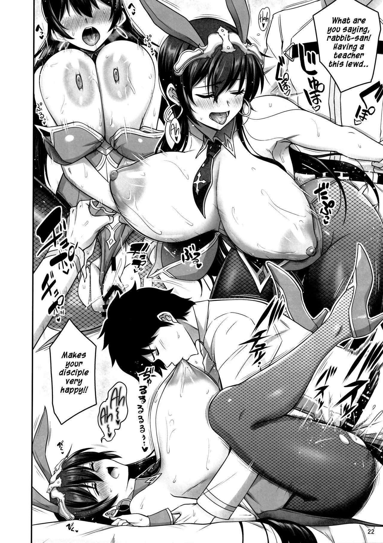 (C97) [Urasazan (Minamino Sazan)] Seiyoku Bakuhatsu! Sanzou-chan   Lust Explosion! Sanzou-chan (Fate/Grand Order) [English] [Cave Translations] 20
