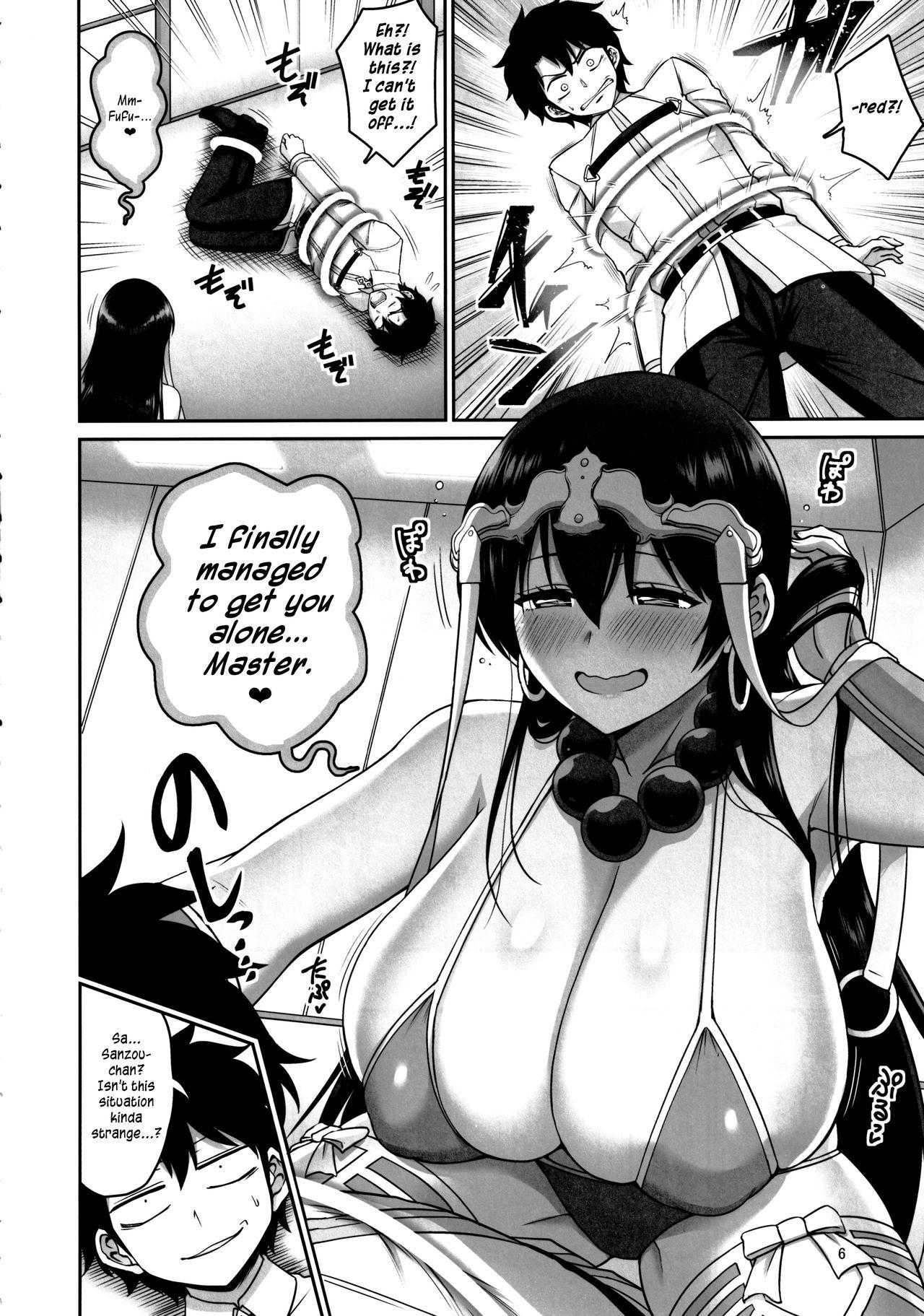 (C97) [Urasazan (Minamino Sazan)] Seiyoku Bakuhatsu! Sanzou-chan   Lust Explosion! Sanzou-chan (Fate/Grand Order) [English] [Cave Translations] 4