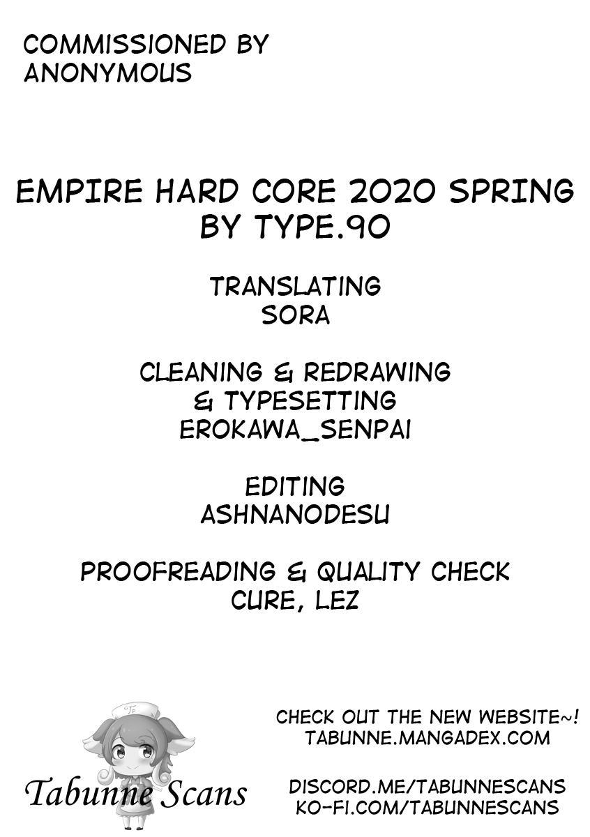 EMPIRE HARD CORE 2020 SPRING 26