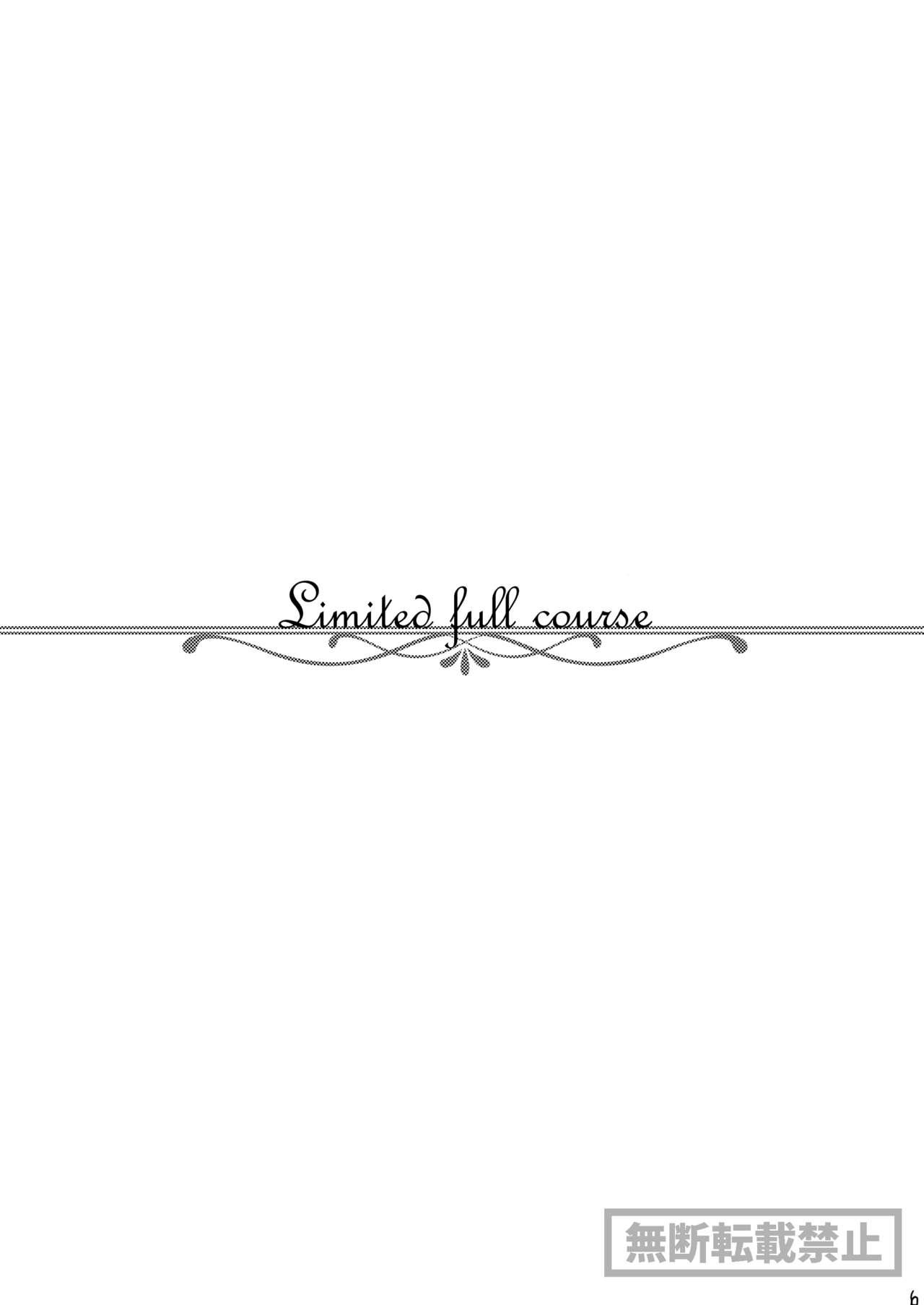 limited full course 5
