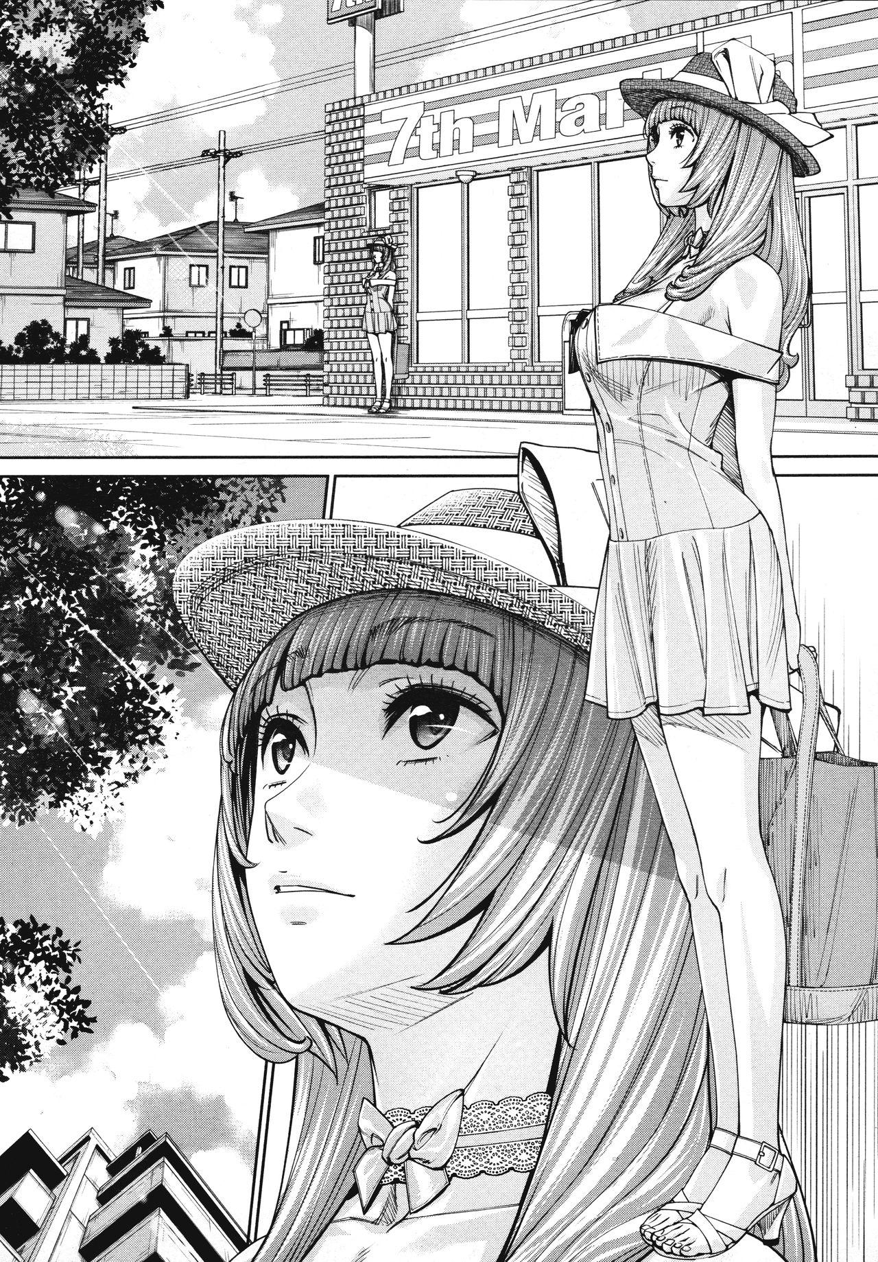 Chitose Ch. 4 23