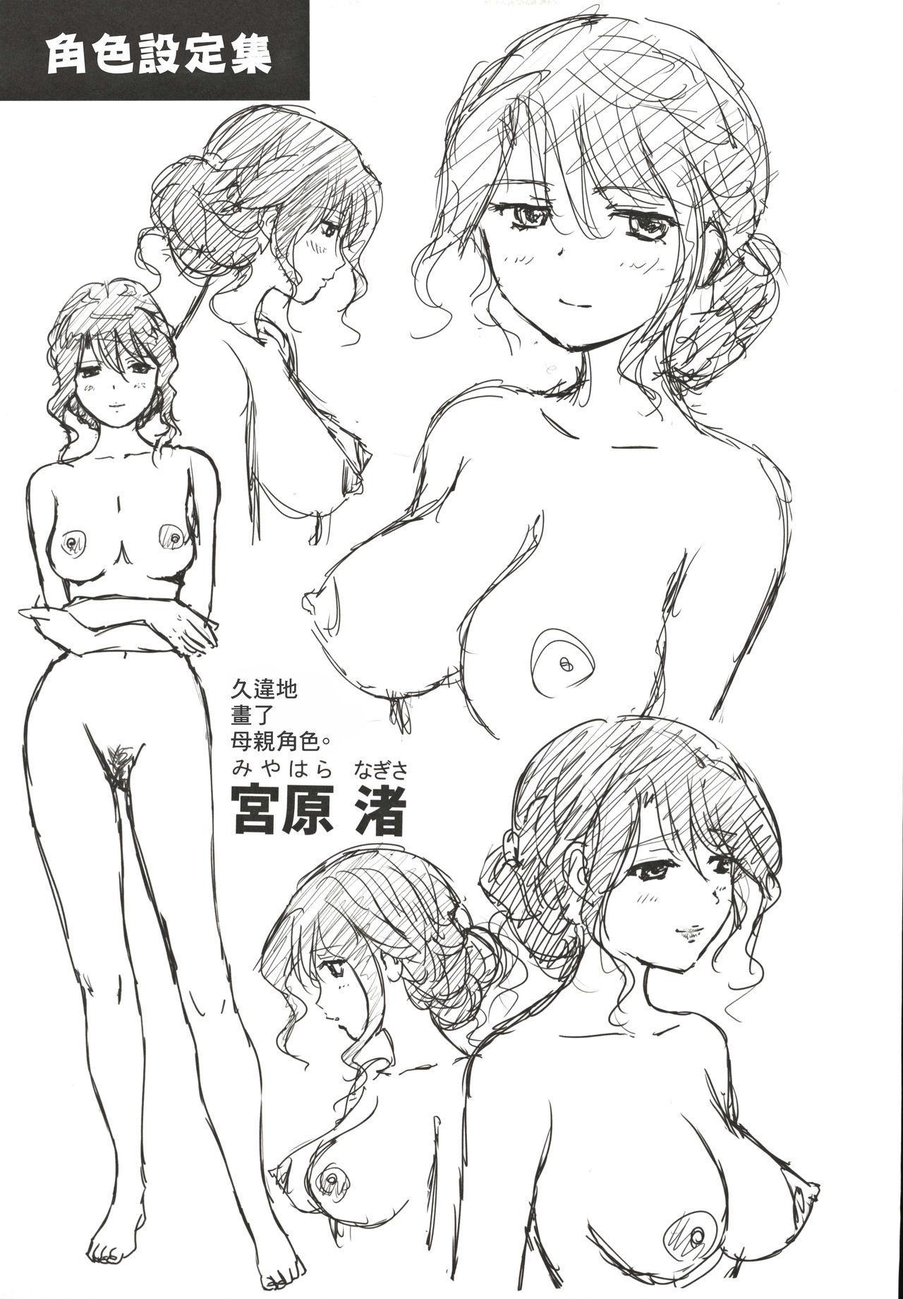 Tonari no Razoku 34
