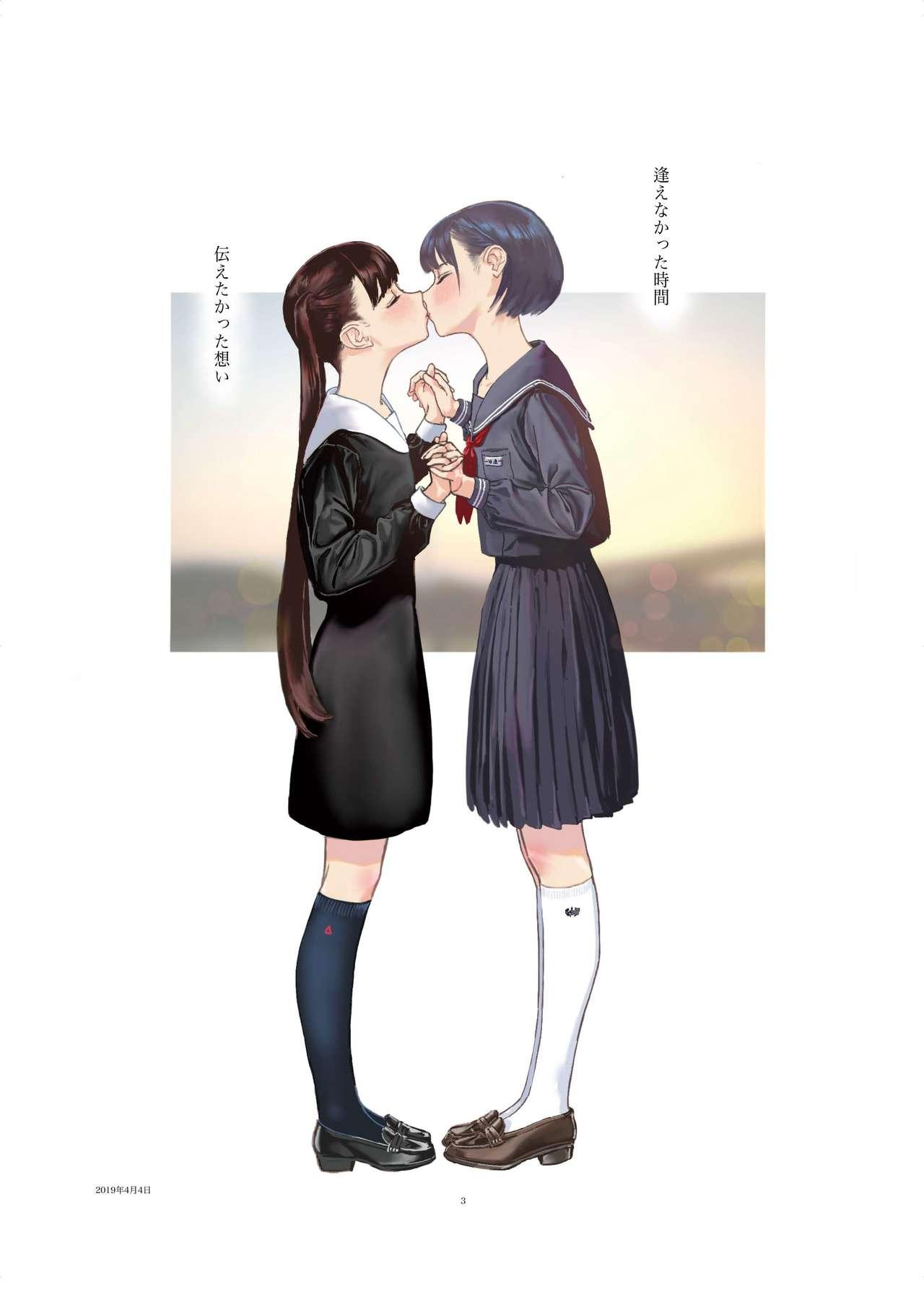 Lesbian Collection 4