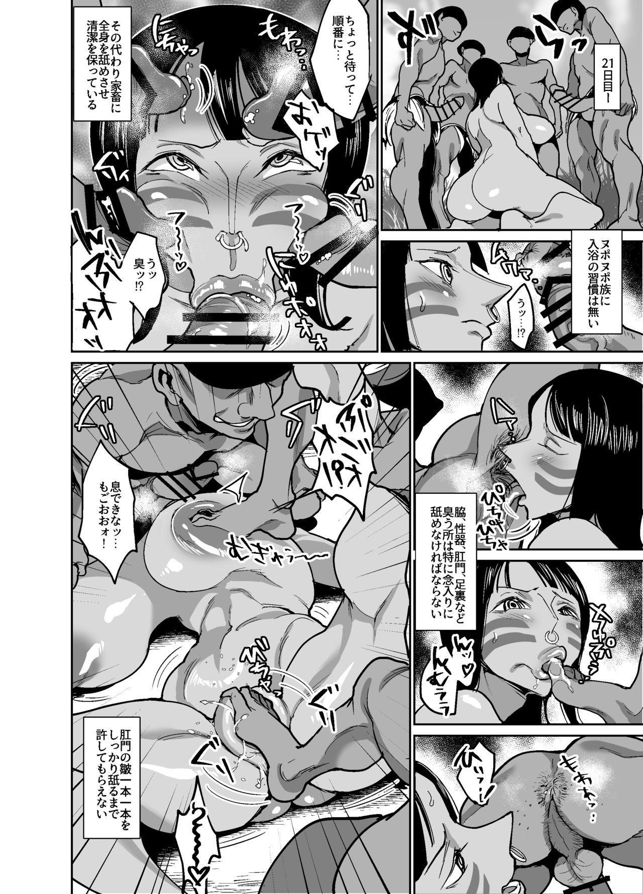 Nico Robin no Ibunka Kouyuuroku 16