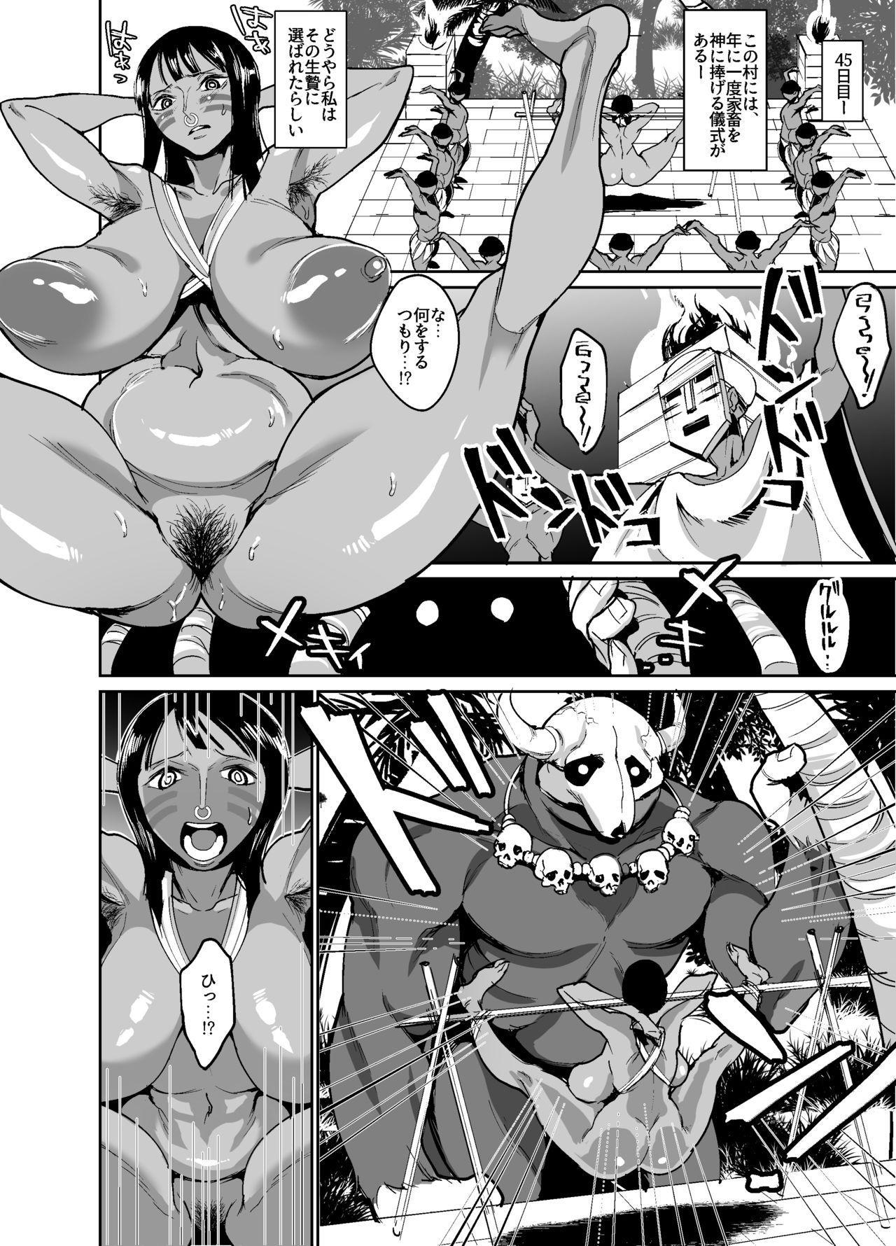 Nico Robin no Ibunka Kouyuuroku 22