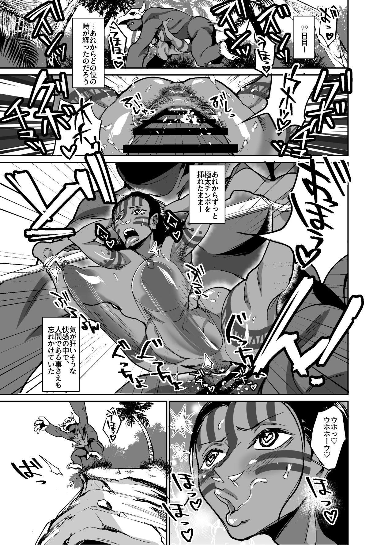 Nico Robin no Ibunka Kouyuuroku 29