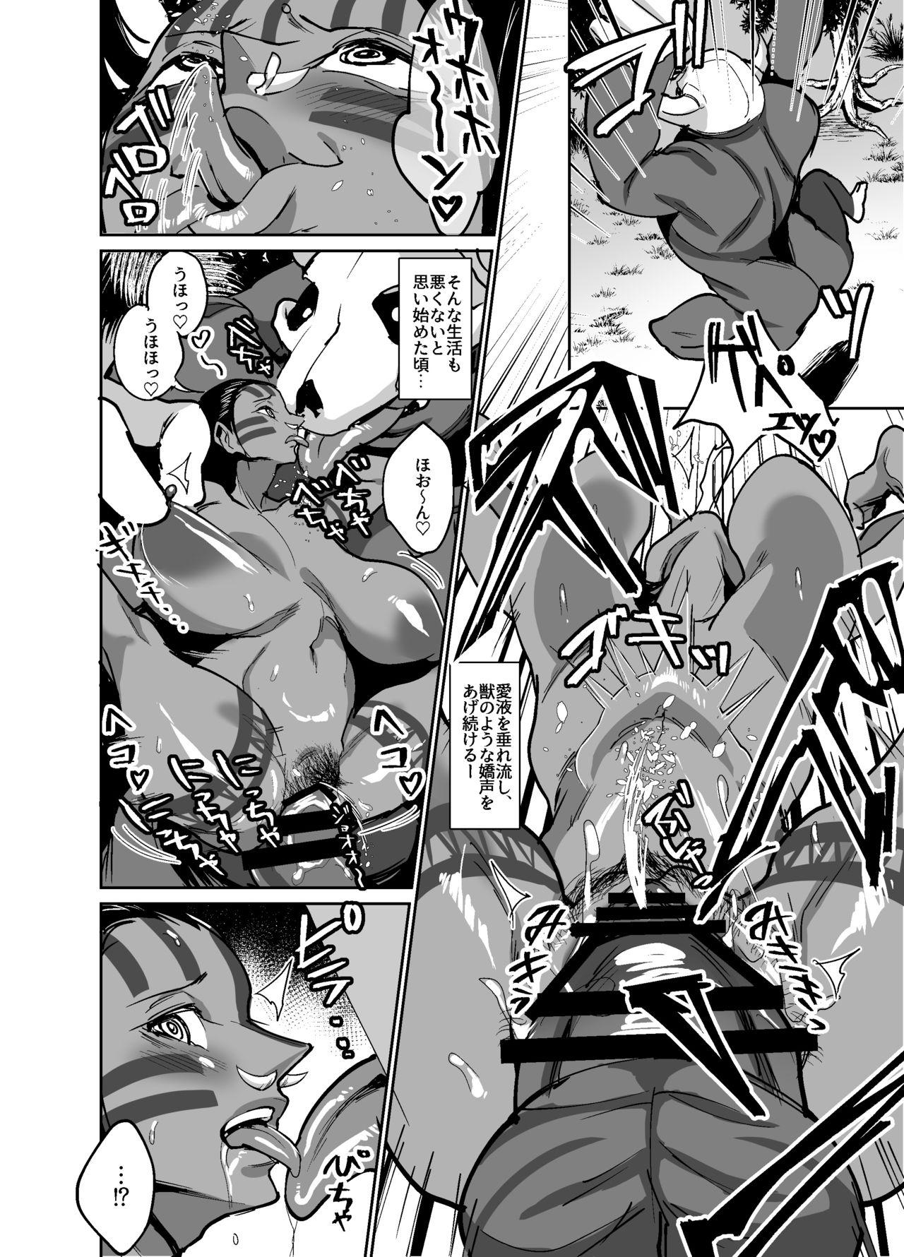 Nico Robin no Ibunka Kouyuuroku 30