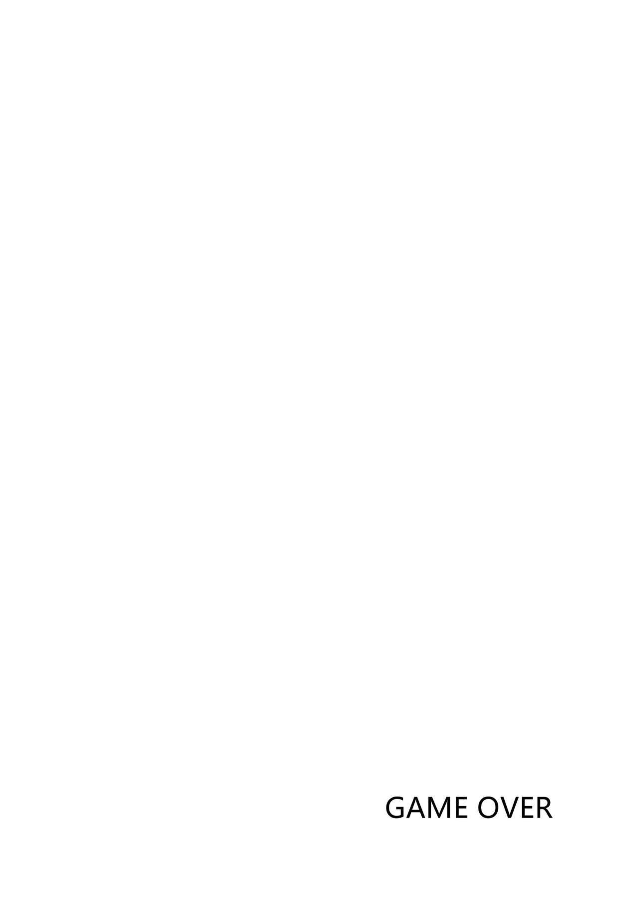 ゲームオーバー ○葉と明○奈の輪淫の宴 29