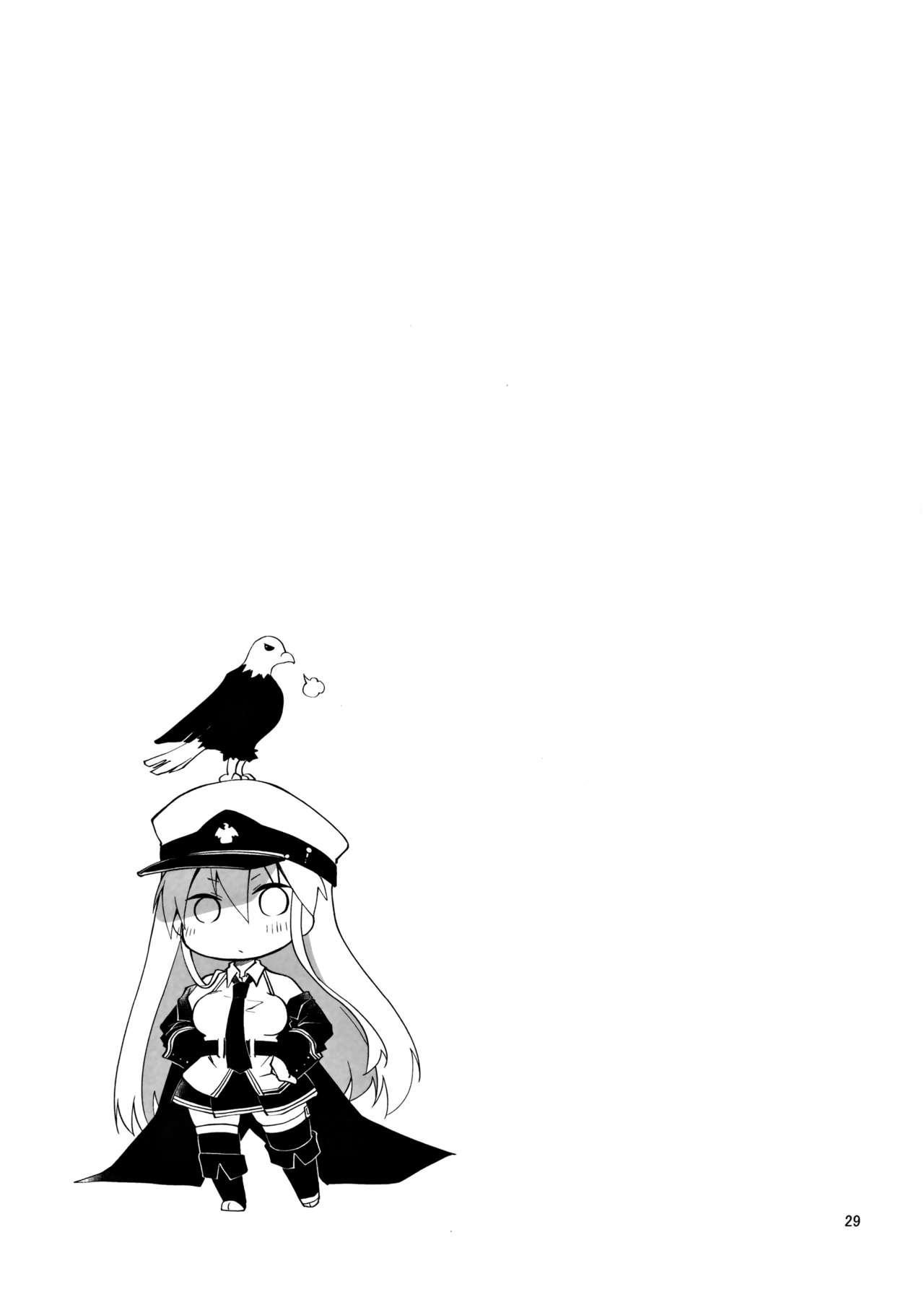 Maid in Enterprise 28