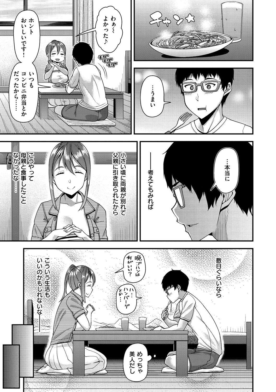 Chiteki Seikatsu 46