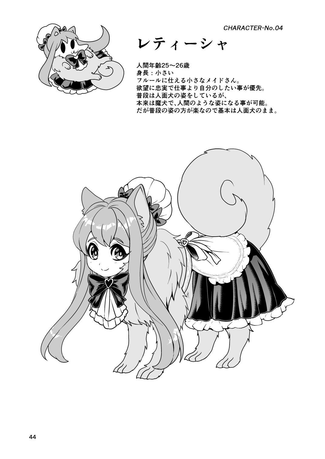 Mazoku Hime Fleur no Hatsujouki 3 43