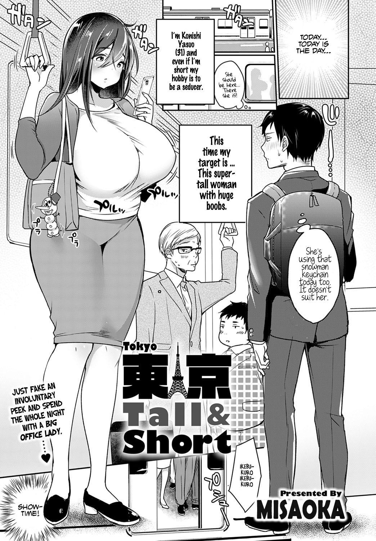 Tall Hentai