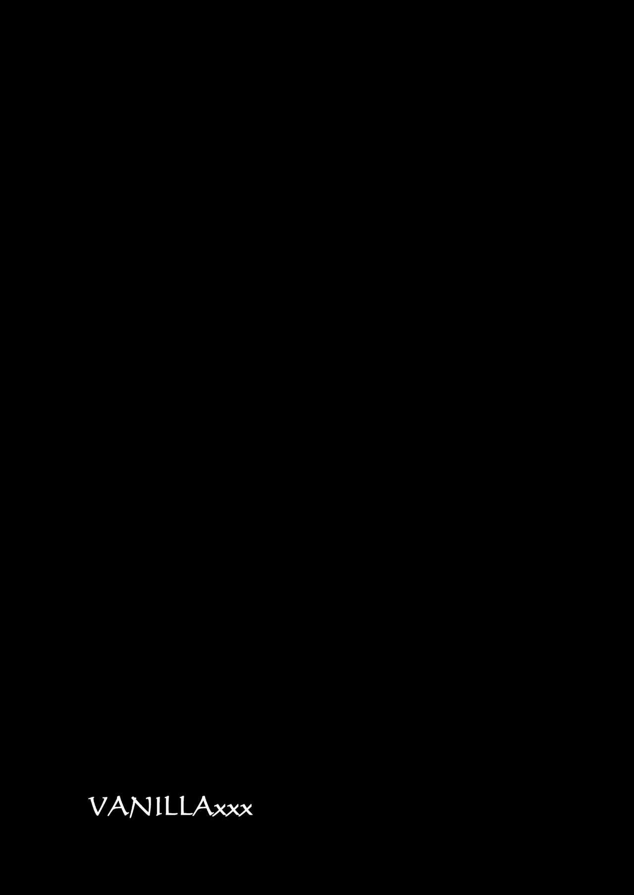 VANILLAxxx 19