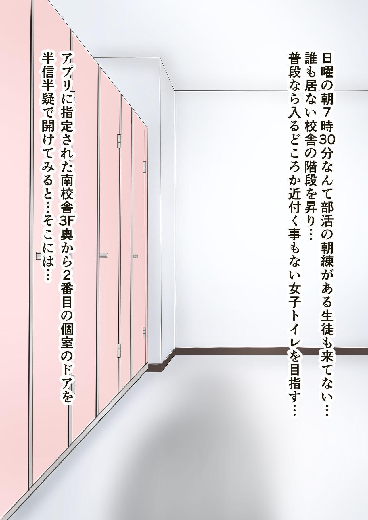 goshimeinikubennzyo-chan hukukaicyouhen 4