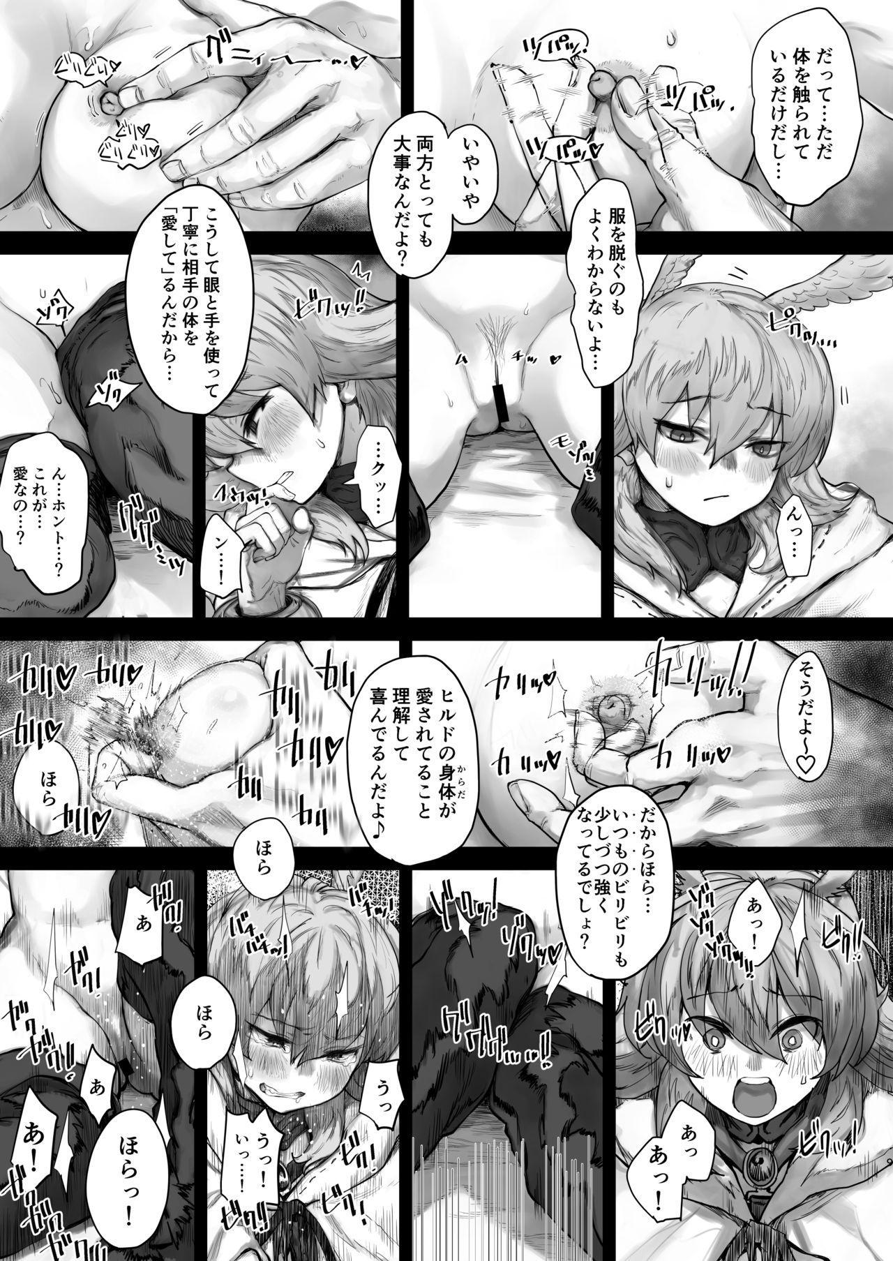 Reiki Ijiri 6
