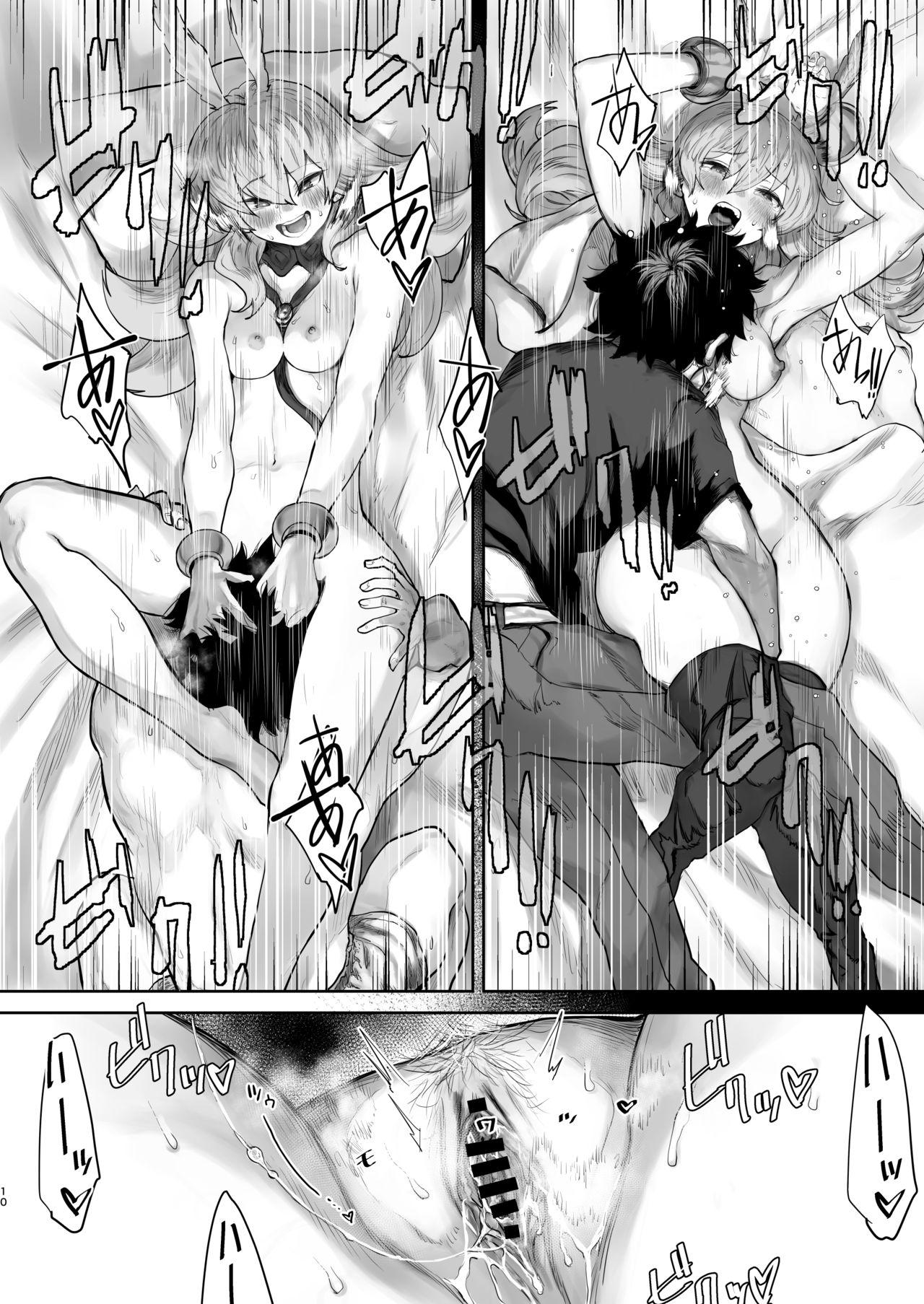 Reiki Ijiri 7