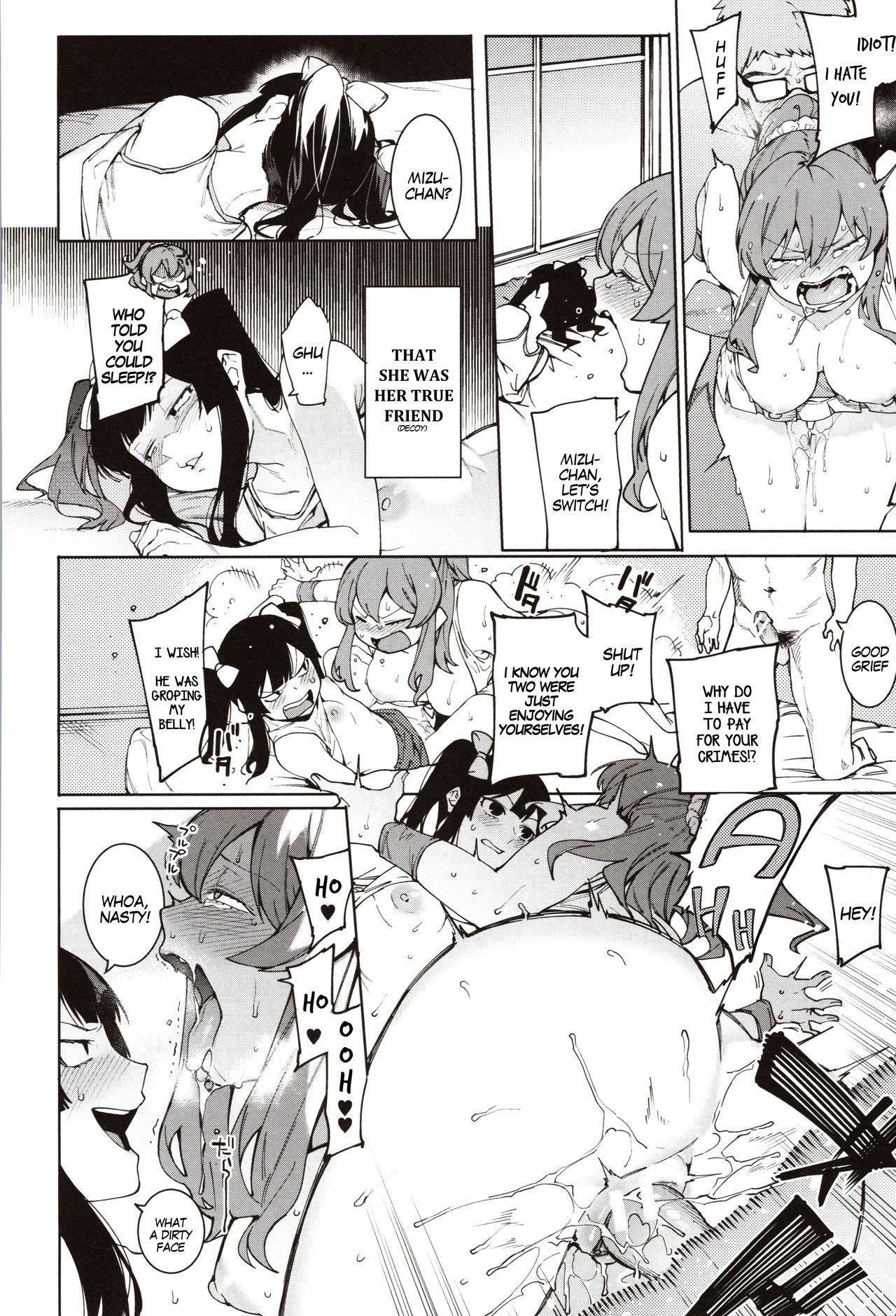 Mizuha ni Oshioki!   Punishment for Mizuha! Ch. 1-4 100