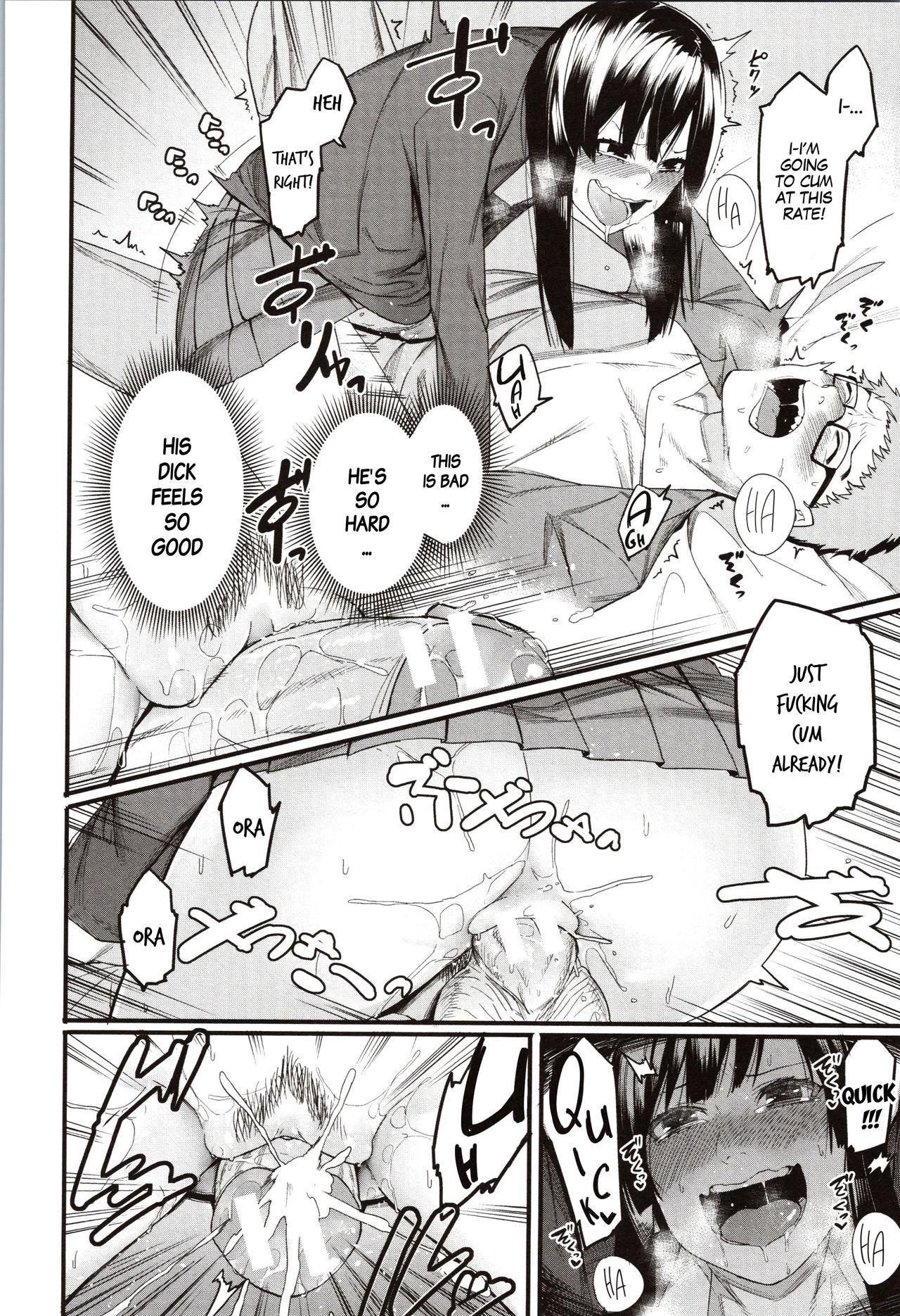 Mizuha ni Oshioki!   Punishment for Mizuha! Ch. 1-4 14
