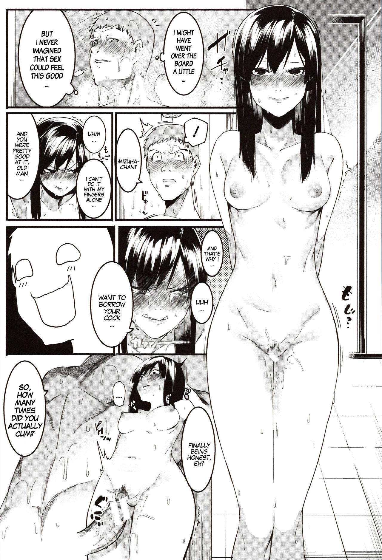 Mizuha ni Oshioki!   Punishment for Mizuha! Ch. 1-4 21