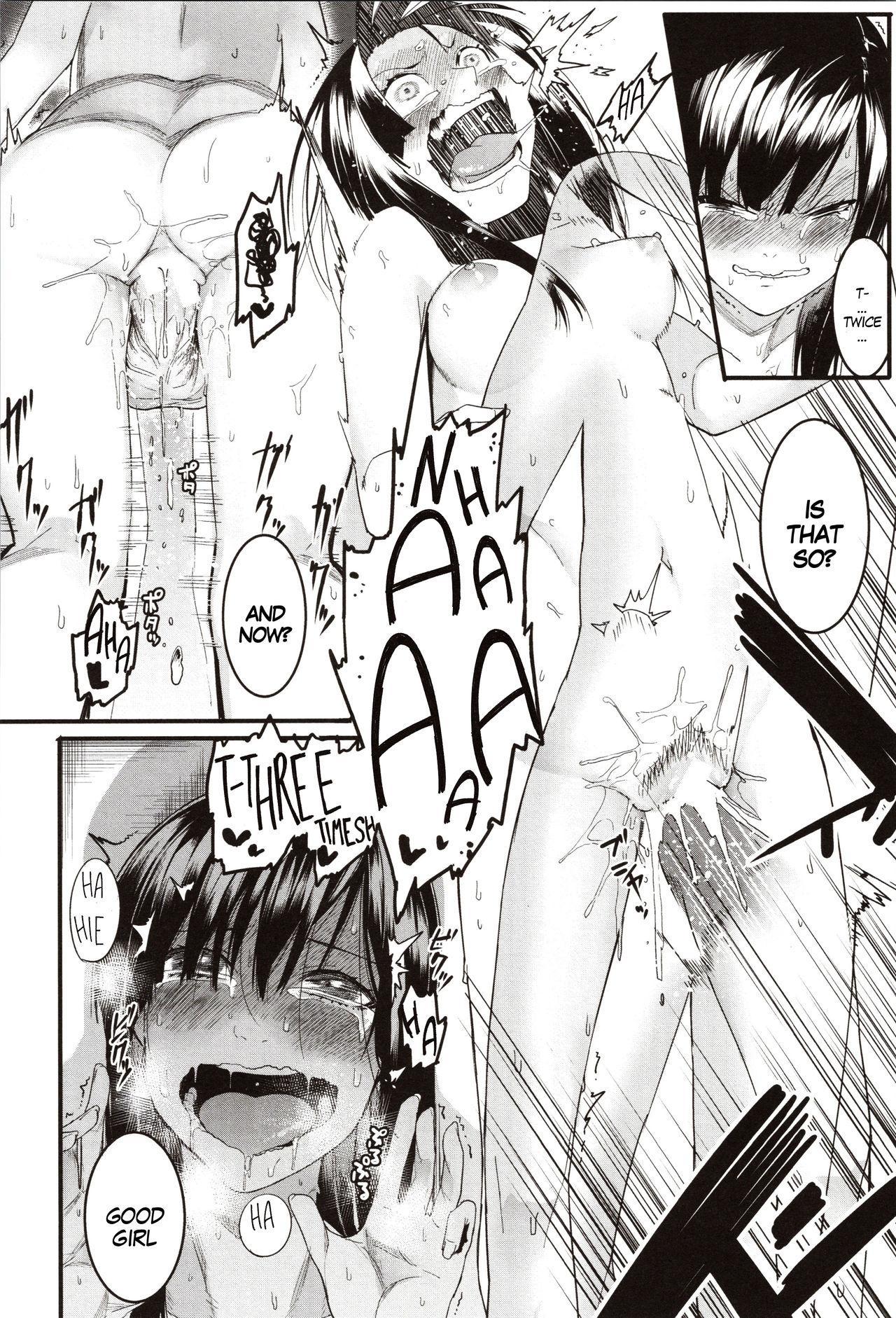 Mizuha ni Oshioki!   Punishment for Mizuha! Ch. 1-4 22
