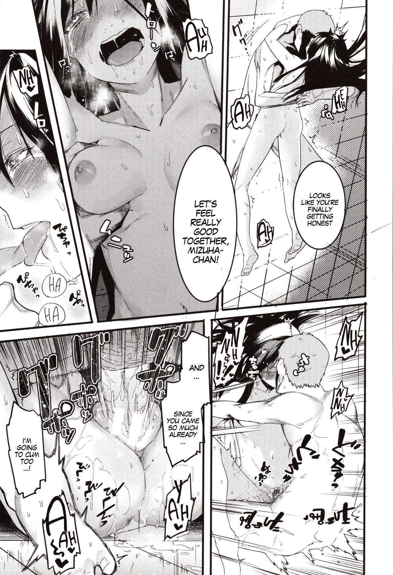 Mizuha ni Oshioki!   Punishment for Mizuha! Ch. 1-4 23