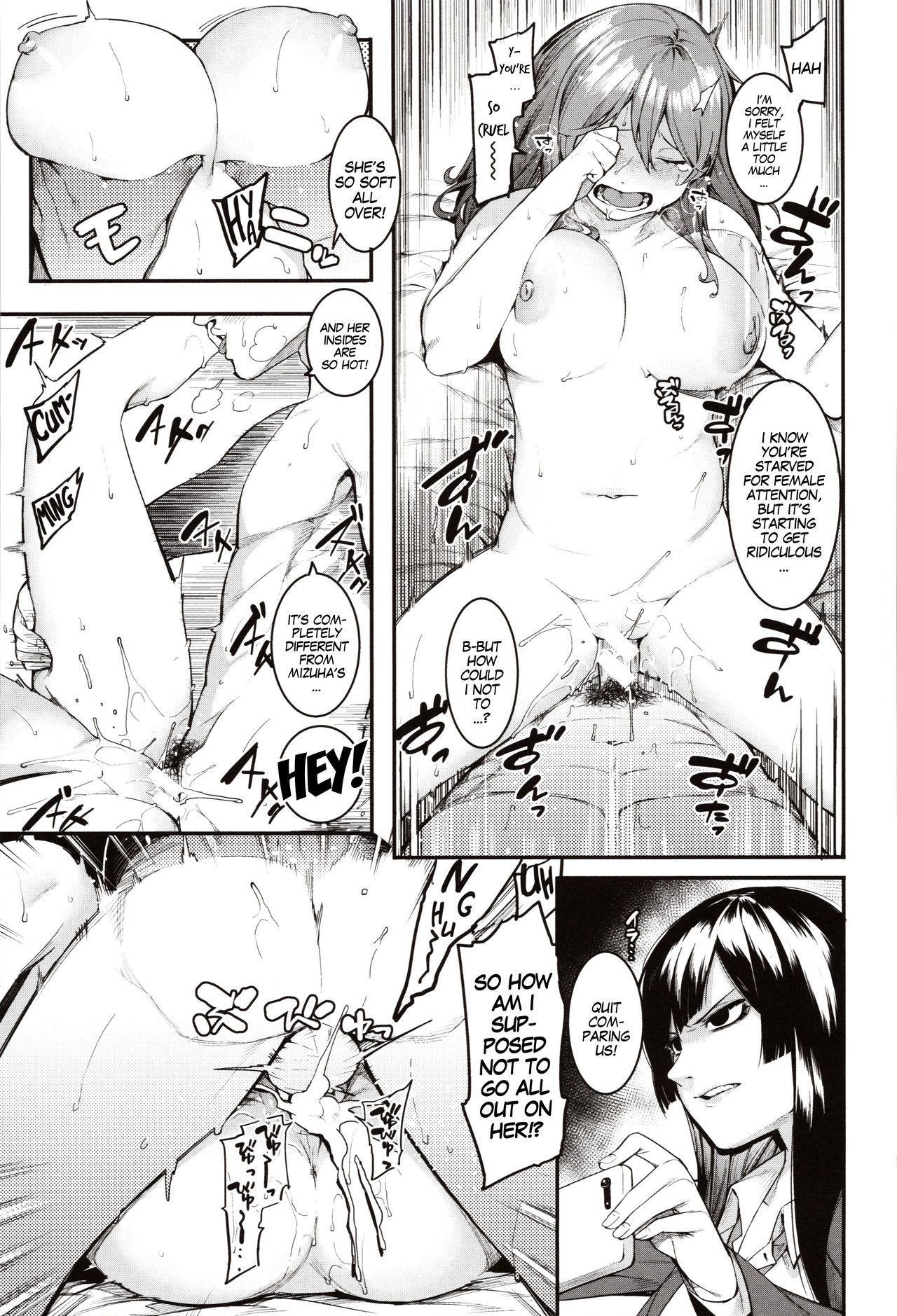 Mizuha ni Oshioki!   Punishment for Mizuha! Ch. 1-4 45