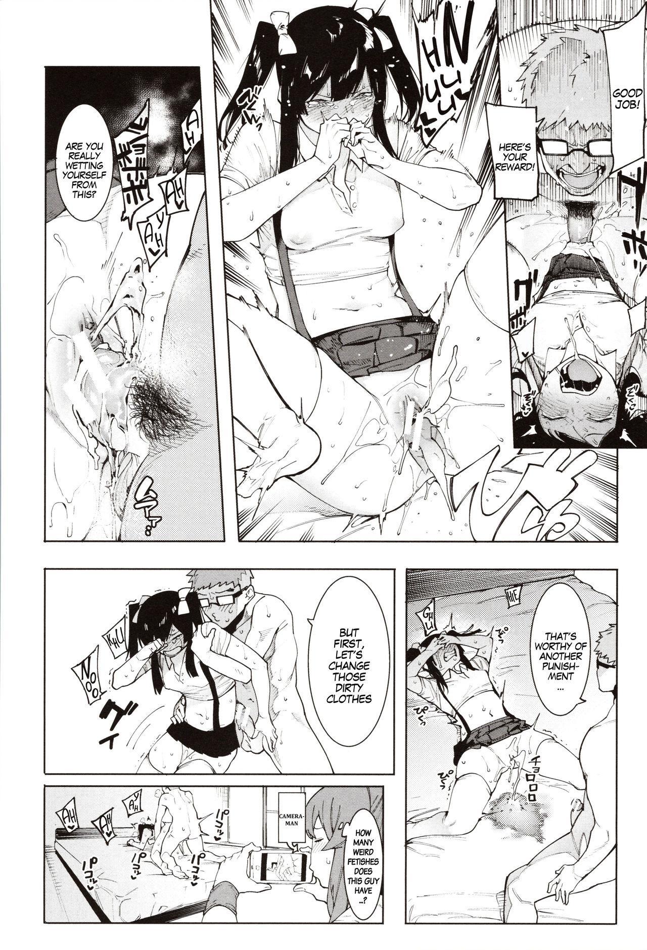 Mizuha ni Oshioki!   Punishment for Mizuha! Ch. 1-4 94