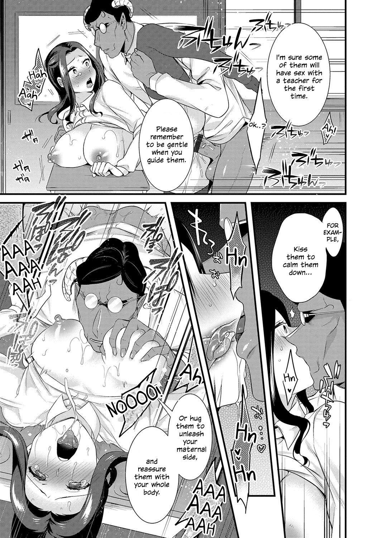 [Binbi] Jishou Maou Sensei no Kyouiku Jisshuu | The (Self-Proclaimed) Devil's Teacher Training (WEB Ban Mesuiki!! Nyotaika Yuugi Vol. 03) [English] [FeeedTL] 10