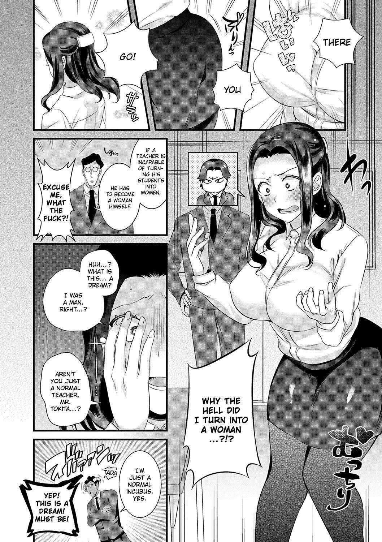 [Binbi] Jishou Maou Sensei no Kyouiku Jisshuu | The (Self-Proclaimed) Devil's Teacher Training (WEB Ban Mesuiki!! Nyotaika Yuugi Vol. 03) [English] [FeeedTL] 3