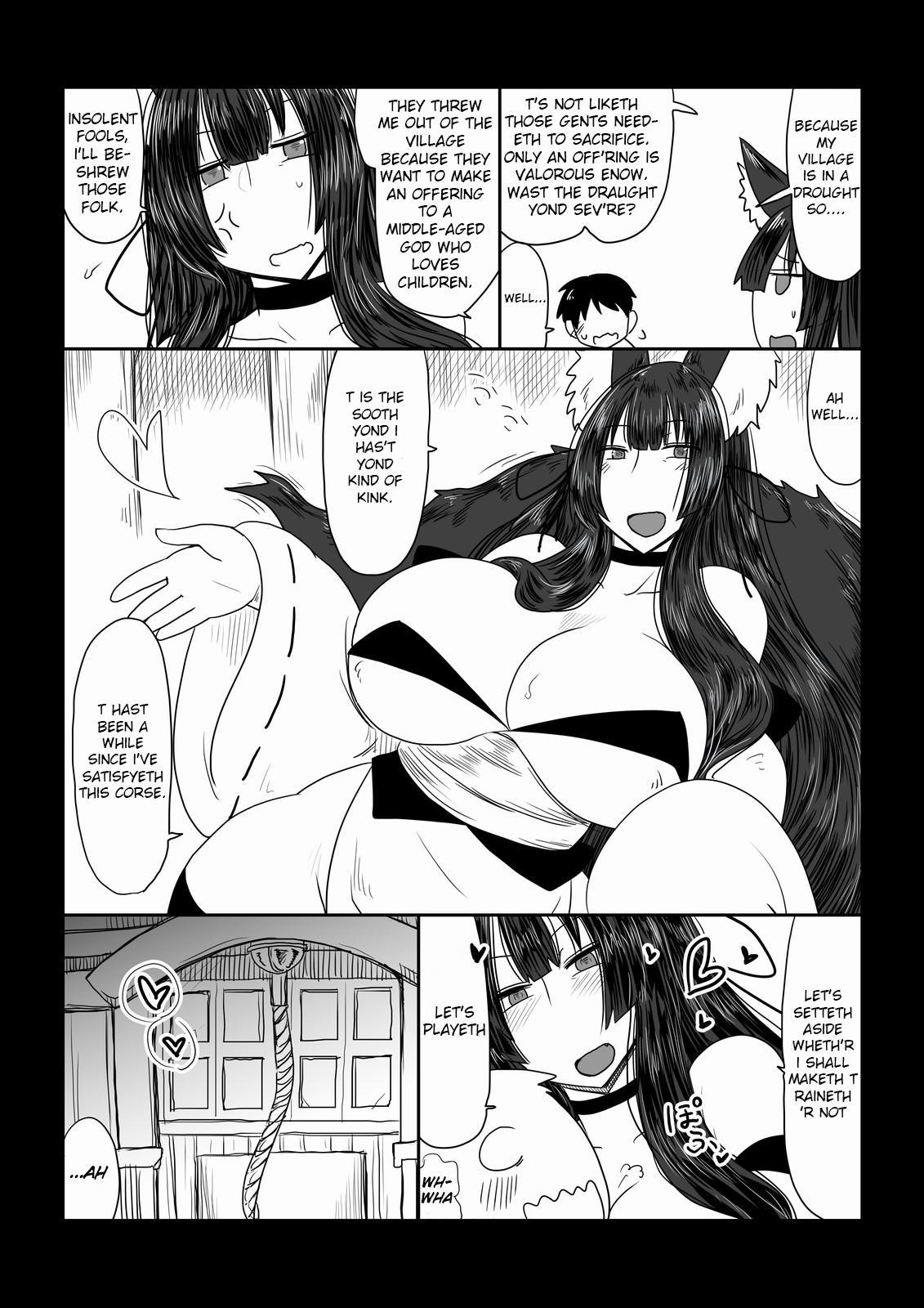 Kitsune to Ikenie. 2