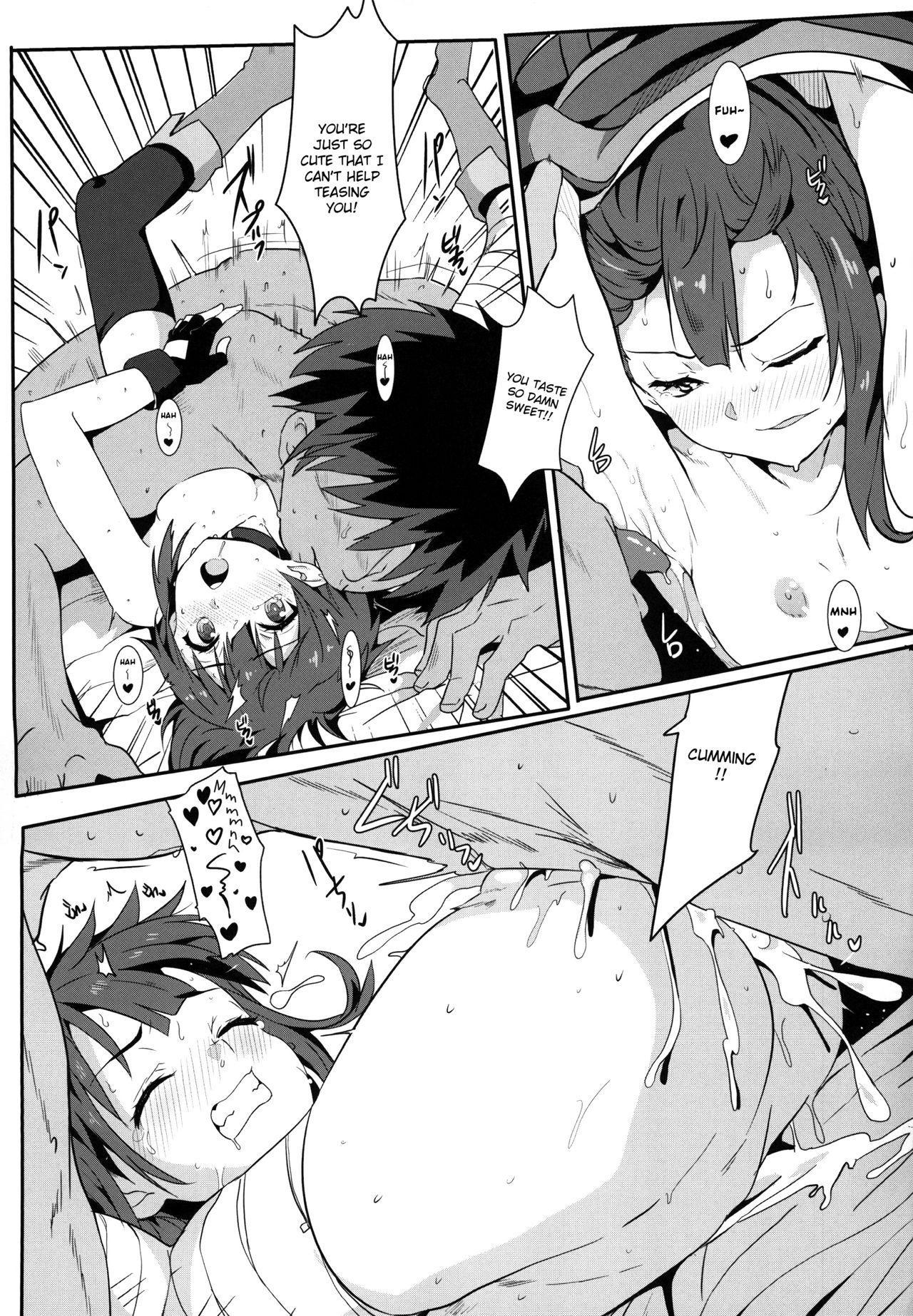 Megumin ni Karei na Shasei o! 4 16