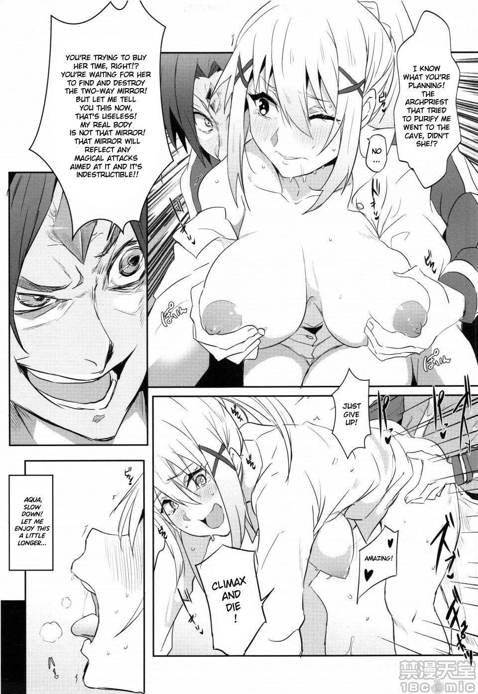 Megumin ni Kareina Shasei o! 5 15