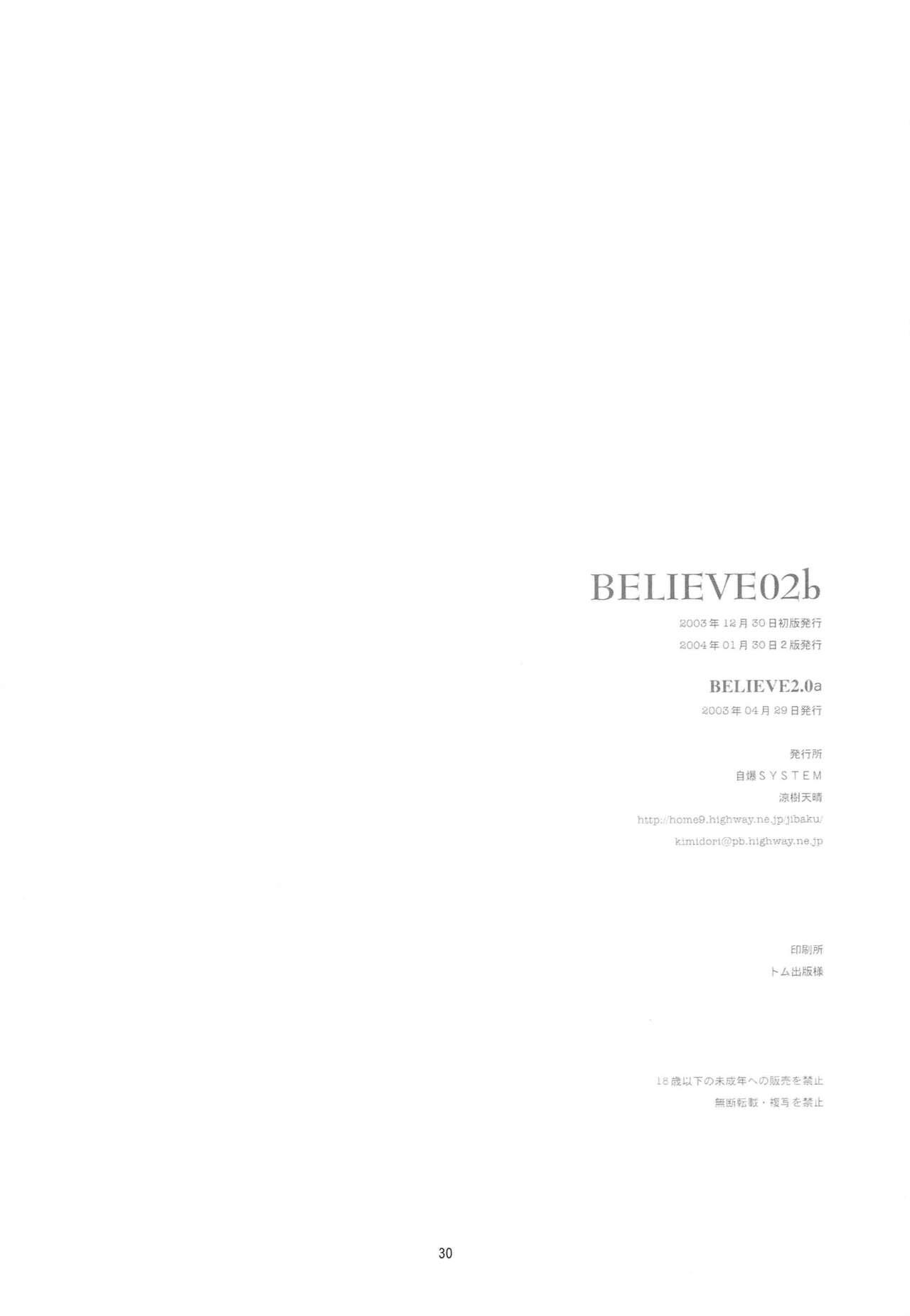 BELIEVE 02b 28