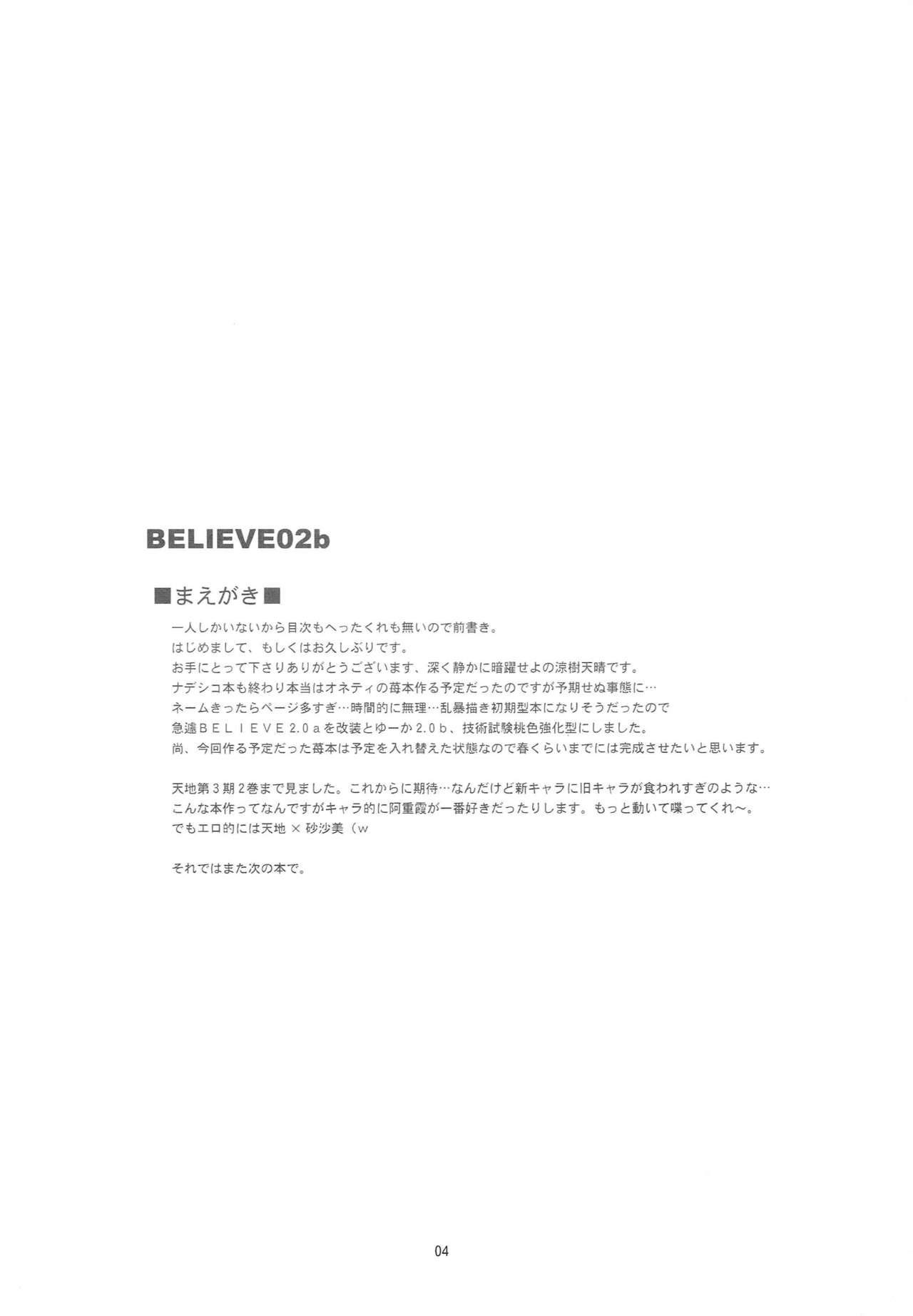 BELIEVE 02b 2