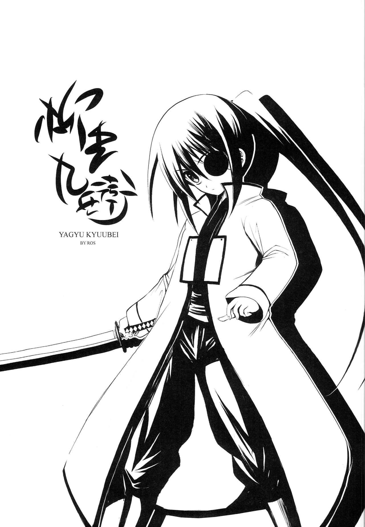 Kikyou ni Somaru Sora no Iro 67