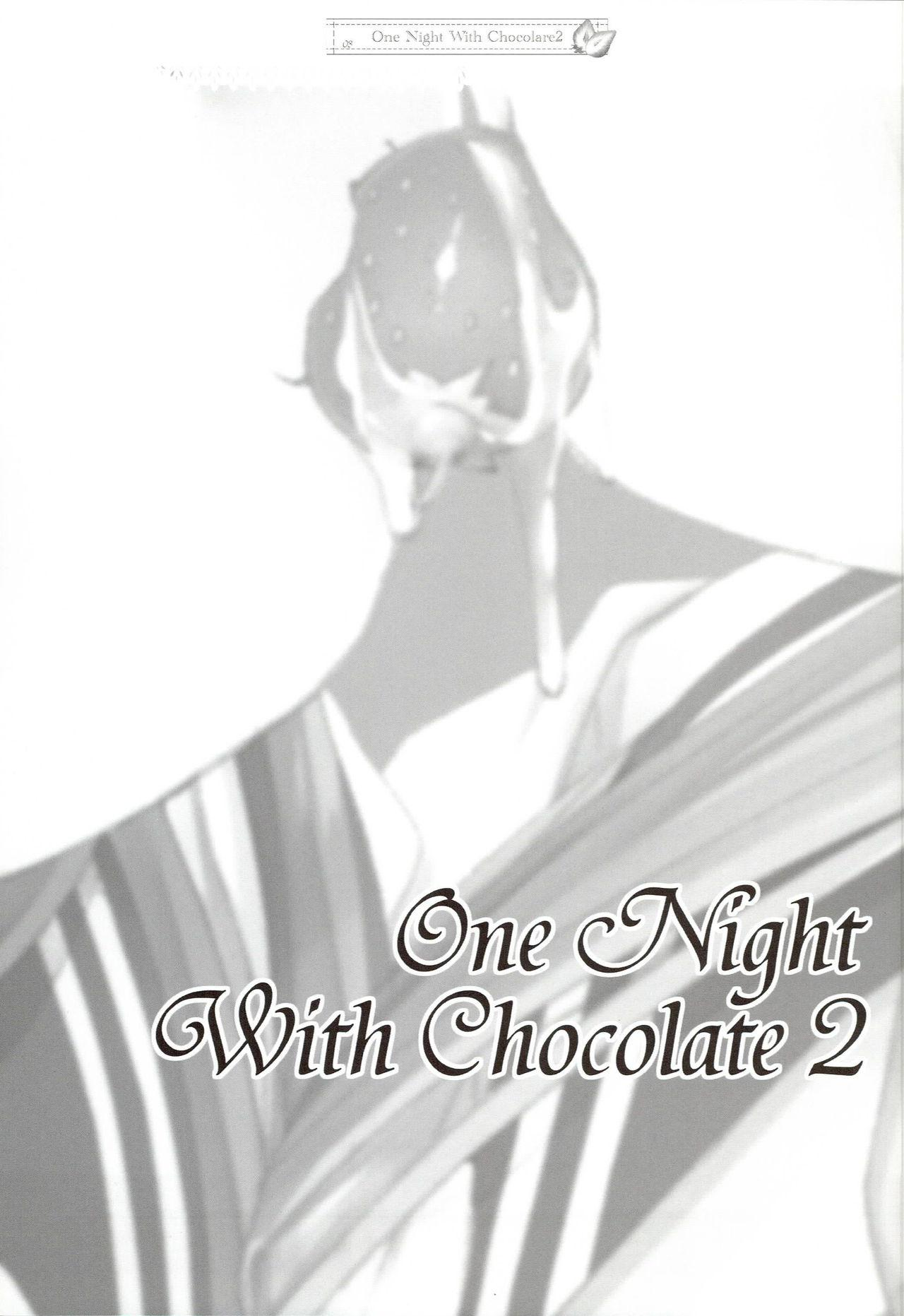 ONE NIGHT WITH CHOCOLATE2 1
