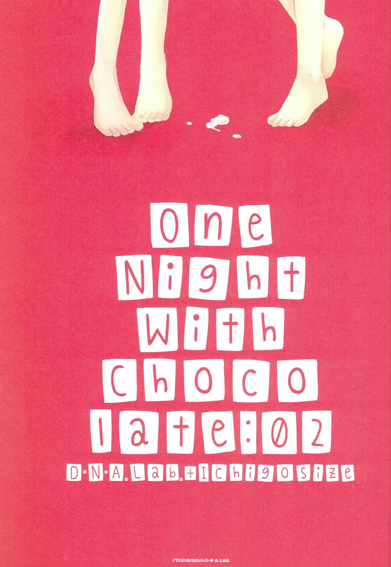 ONE NIGHT WITH CHOCOLATE2 3