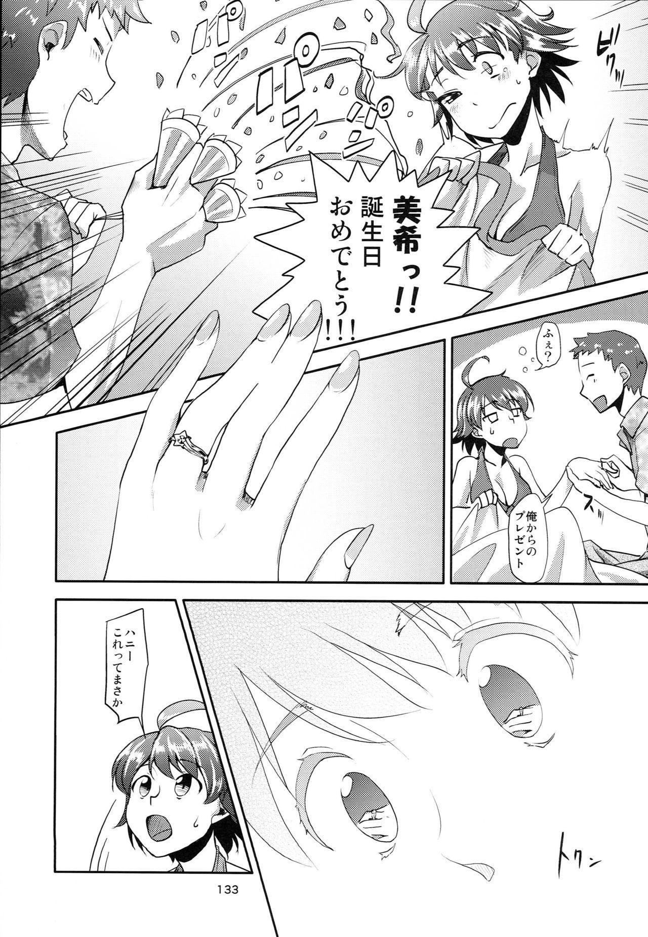 Hachimitsu Zuke 133