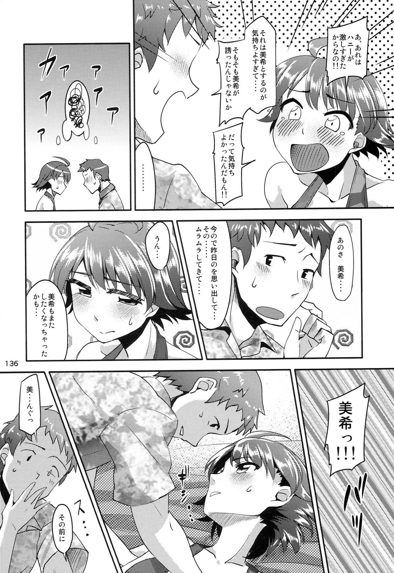 Hachimitsu Zuke 136