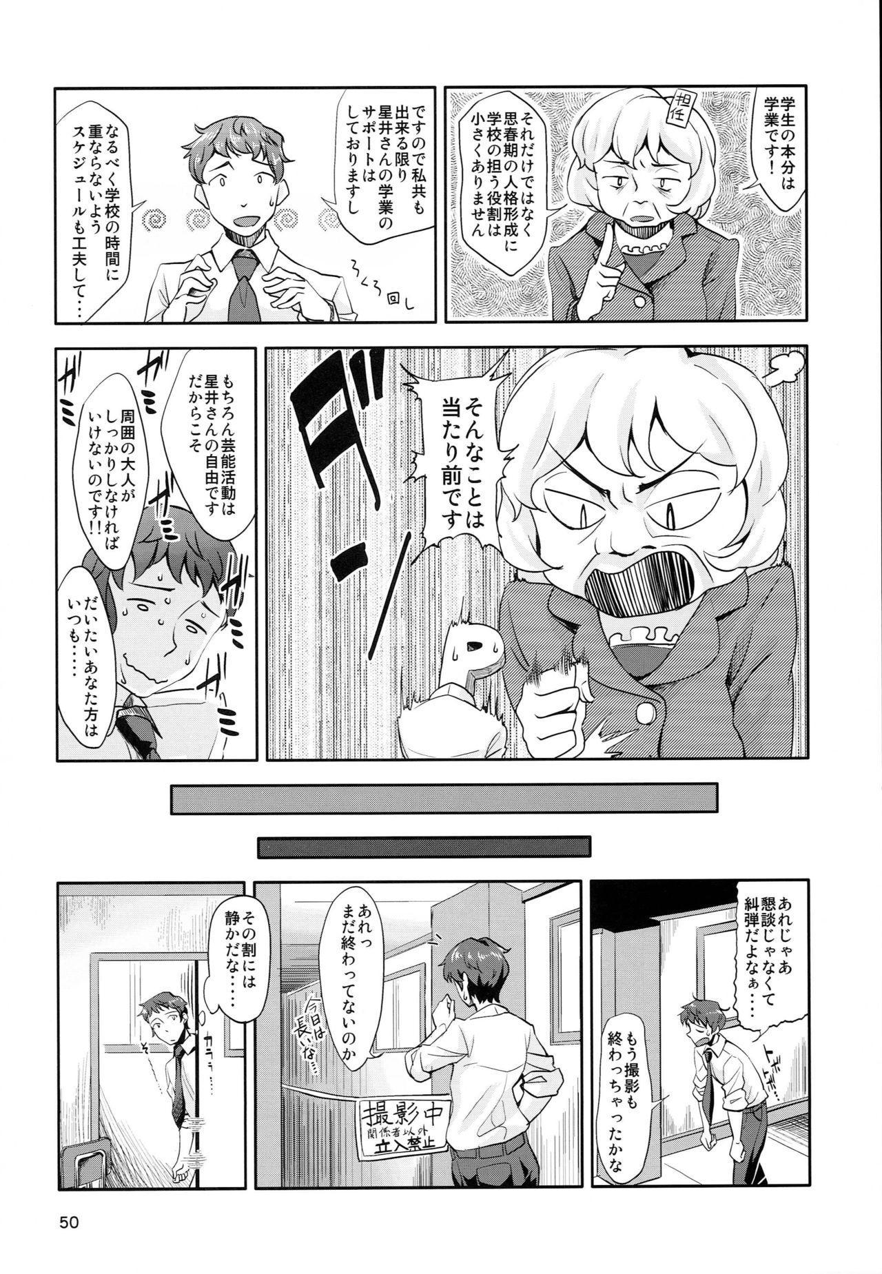 Hachimitsu Zuke 50
