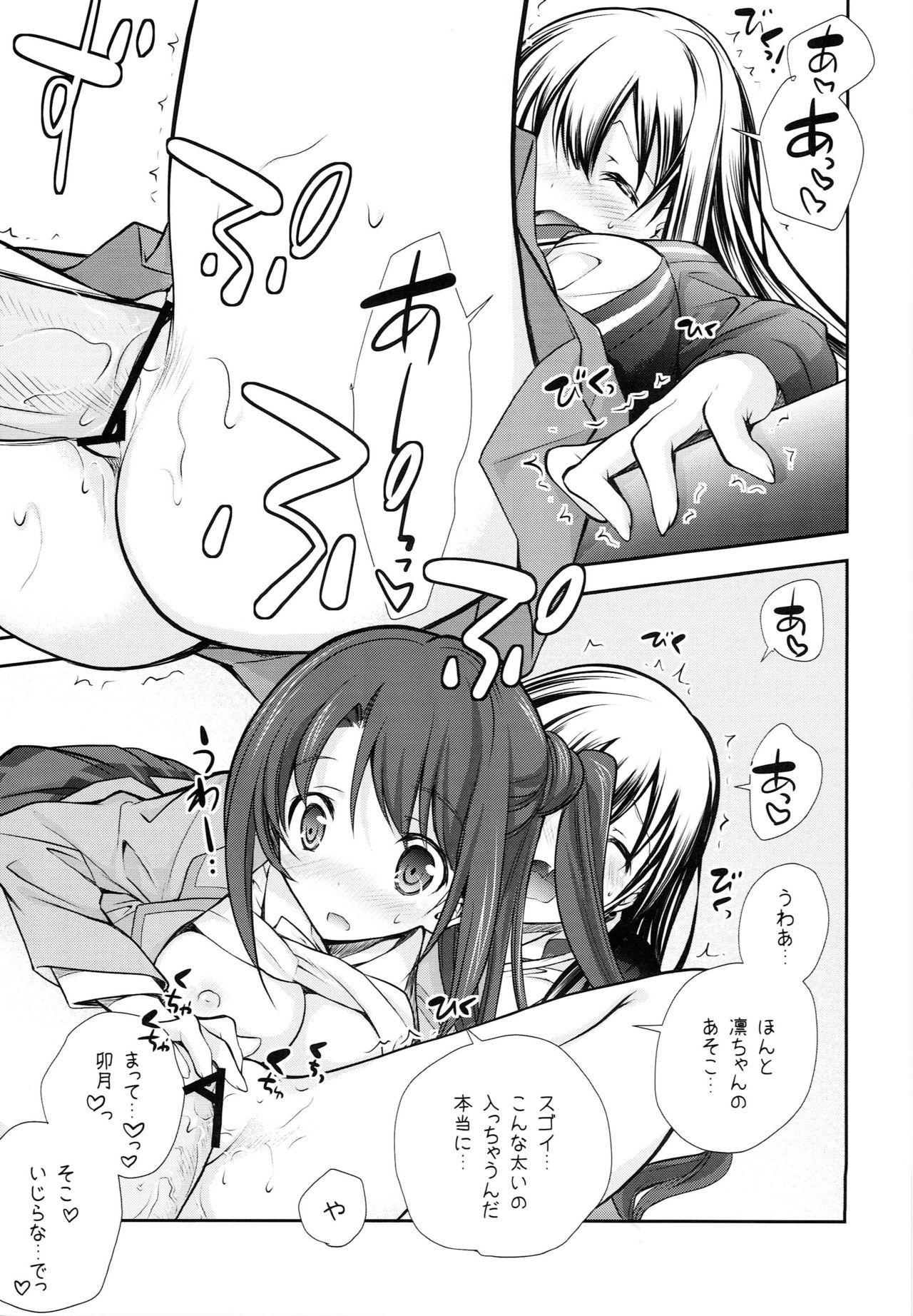P ni 14-nin no Cinderella ga Makura o Kyouyou Suru Usui Hon 15
