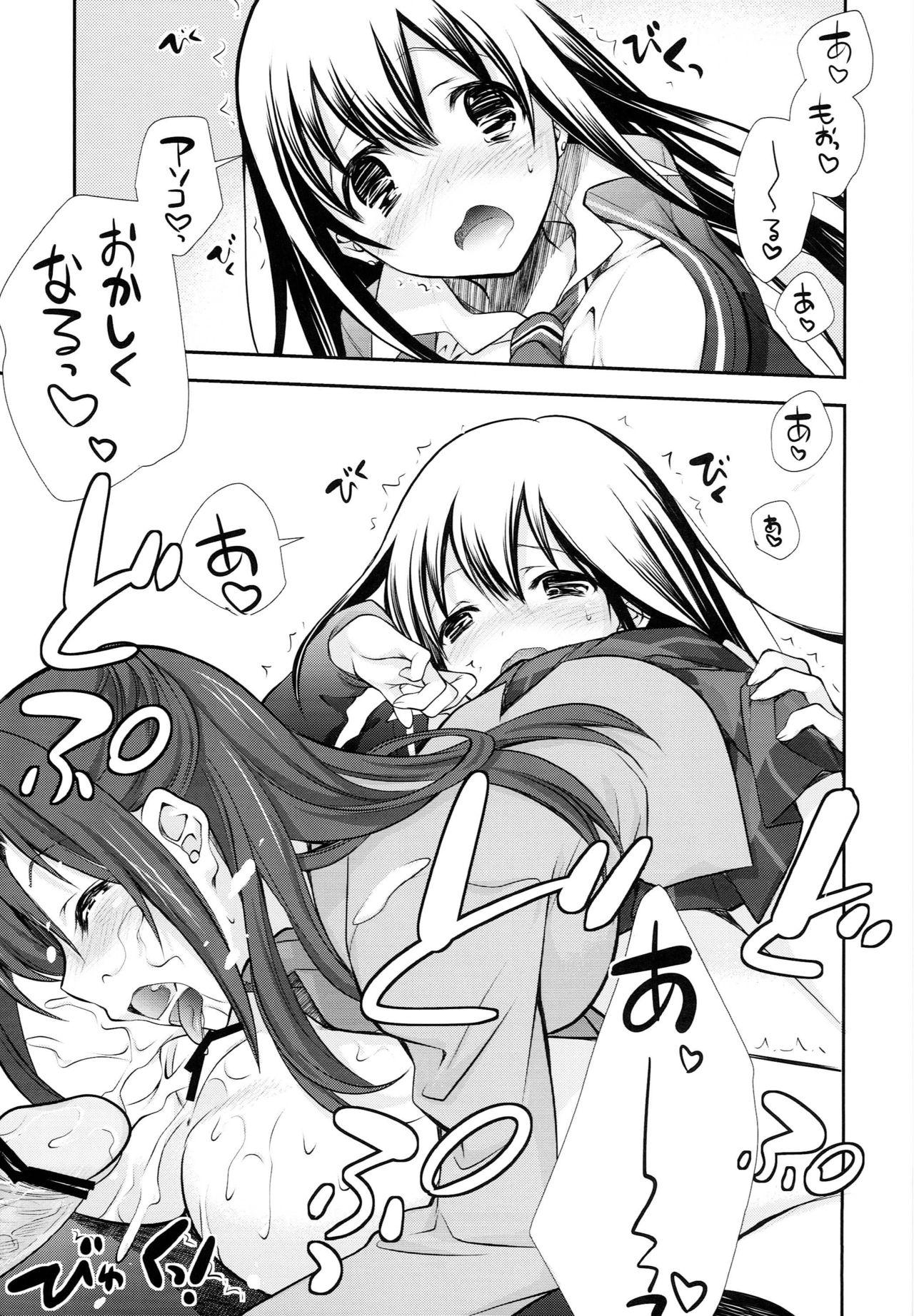 P ni 14-nin no Cinderella ga Makura o Kyouyou Suru Usui Hon 17