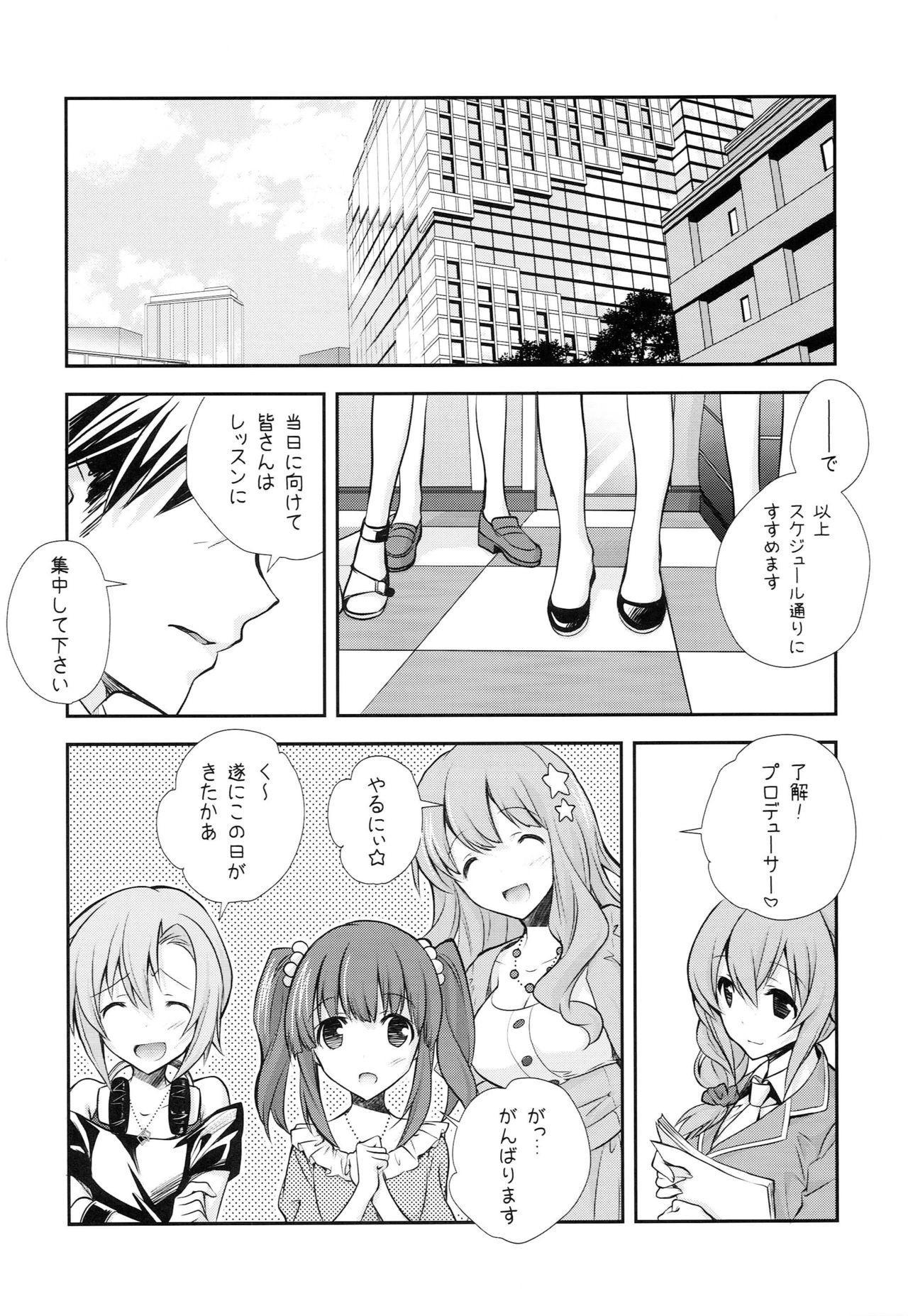 P ni 14-nin no Cinderella ga Makura o Kyouyou Suru Usui Hon 28